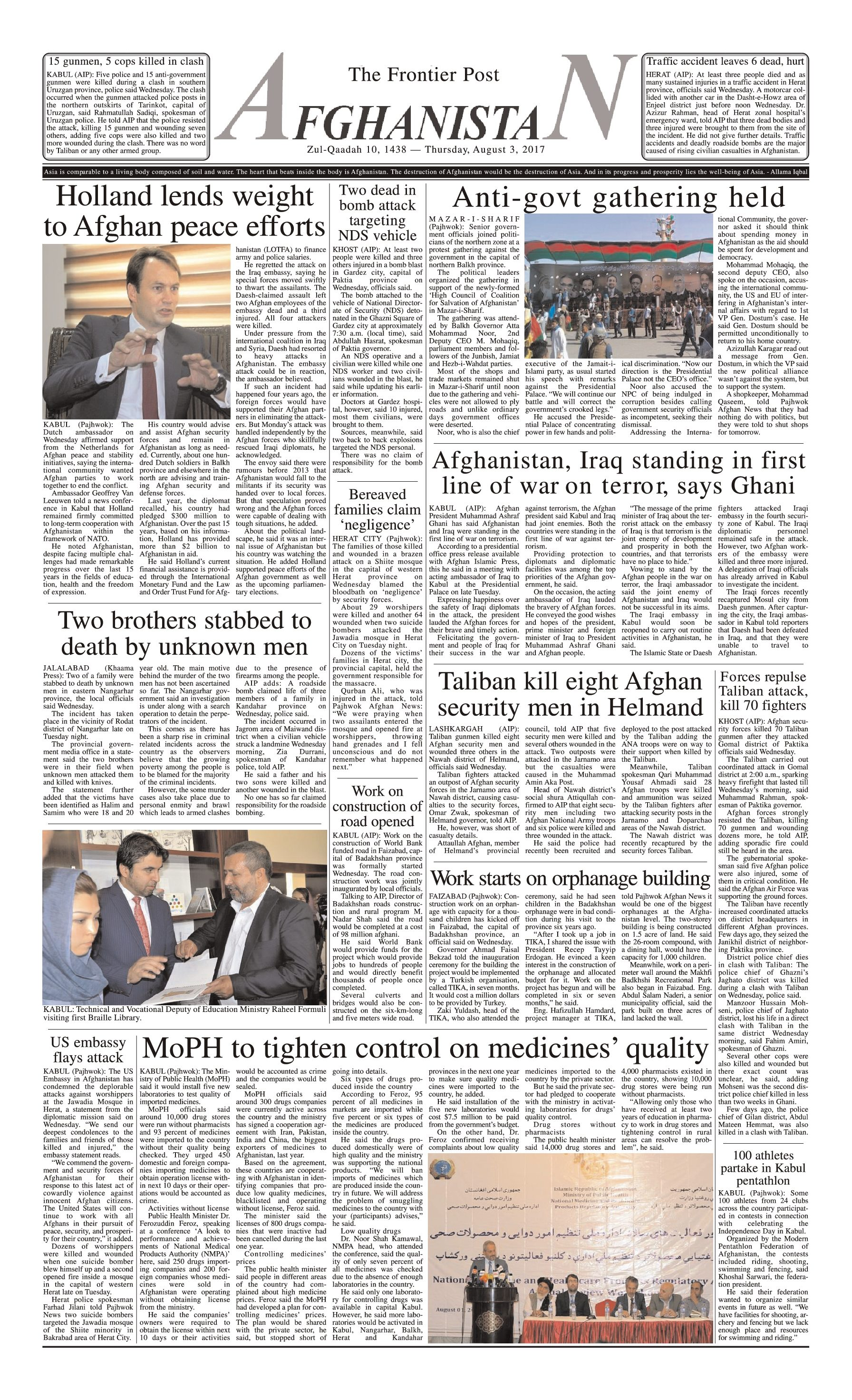 Afghanistan Page 03
