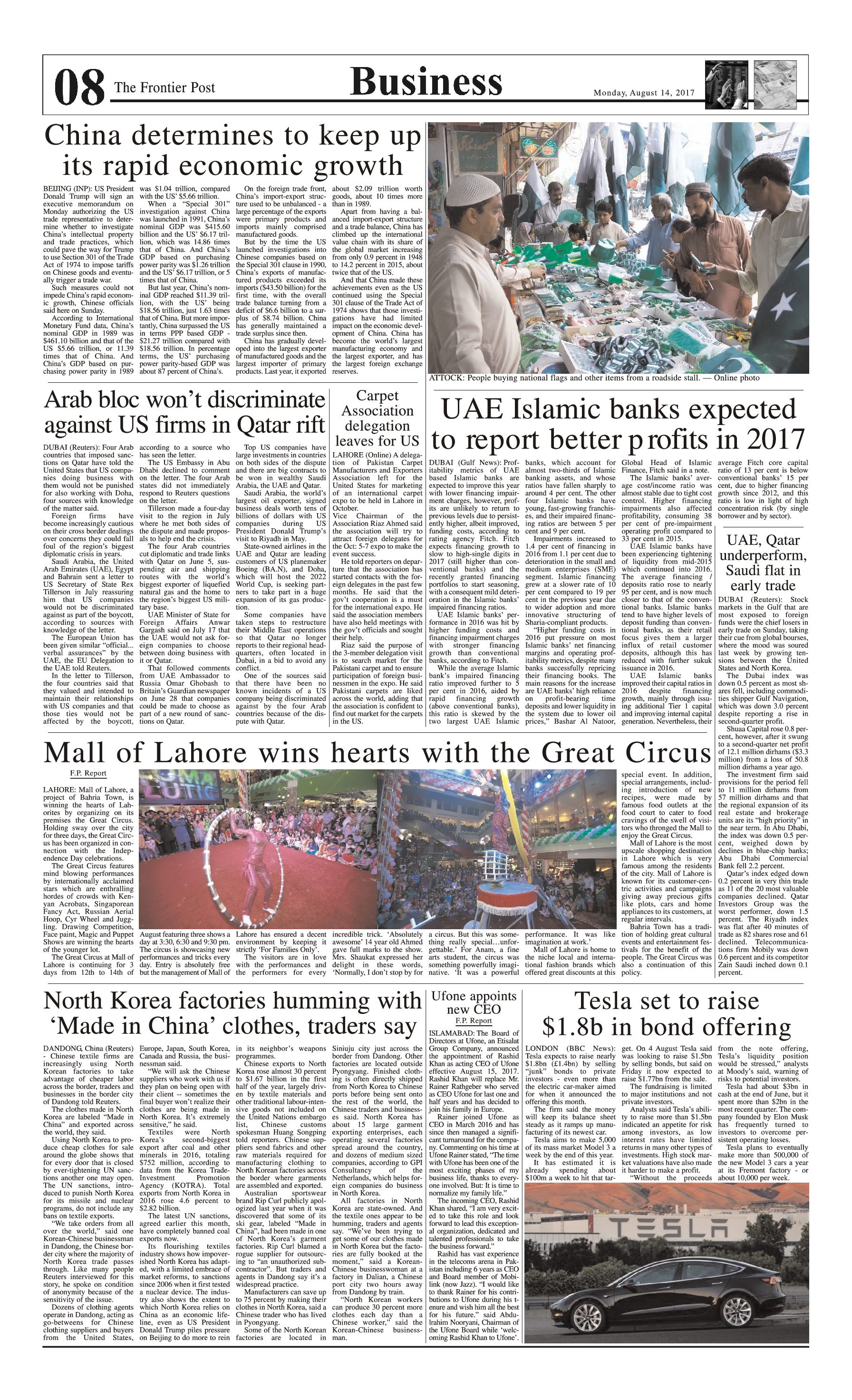 Business Page 14