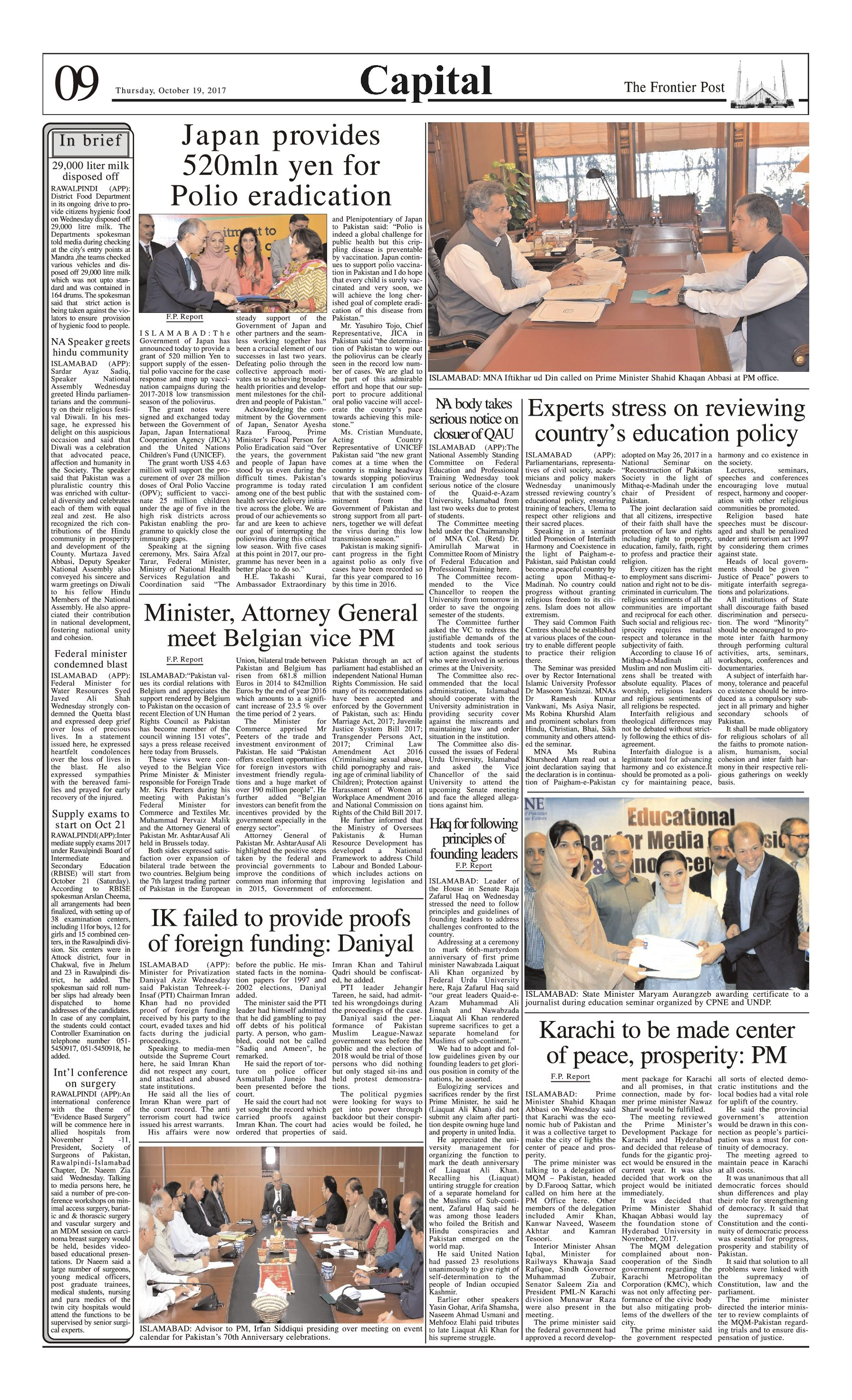 Capital Page 19-10