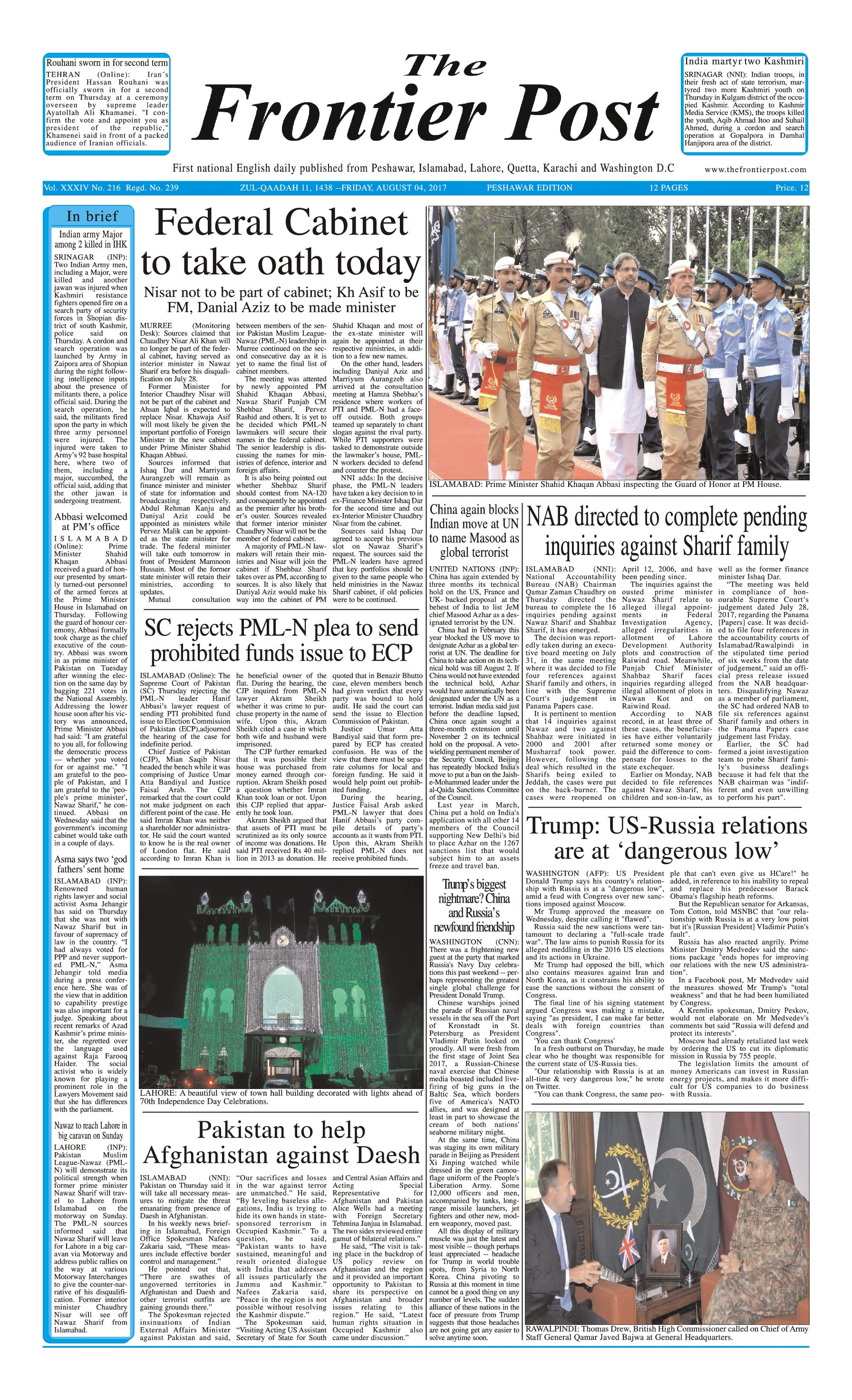 Front Page 04