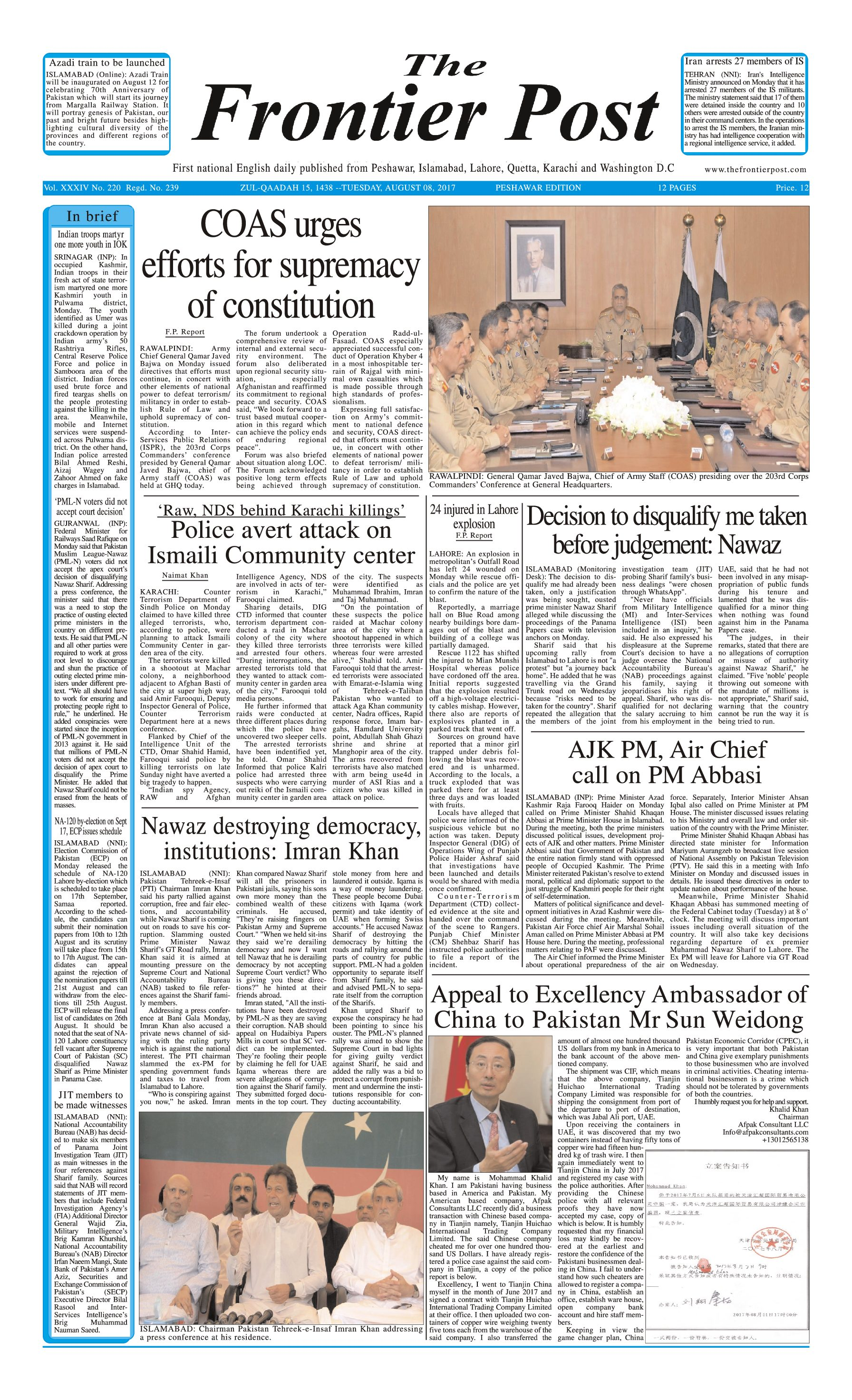 Front Page 08