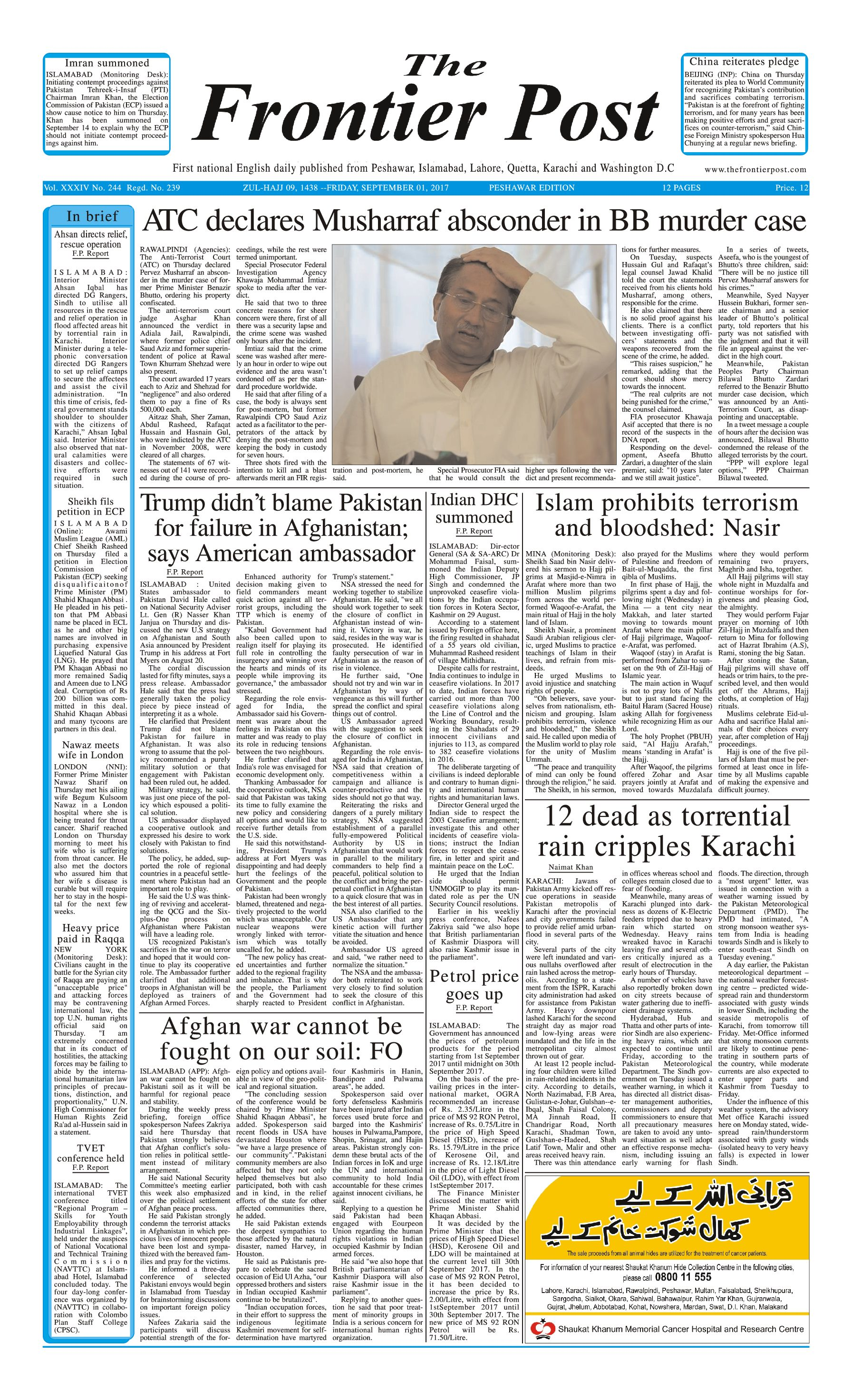 Front Page 1-09