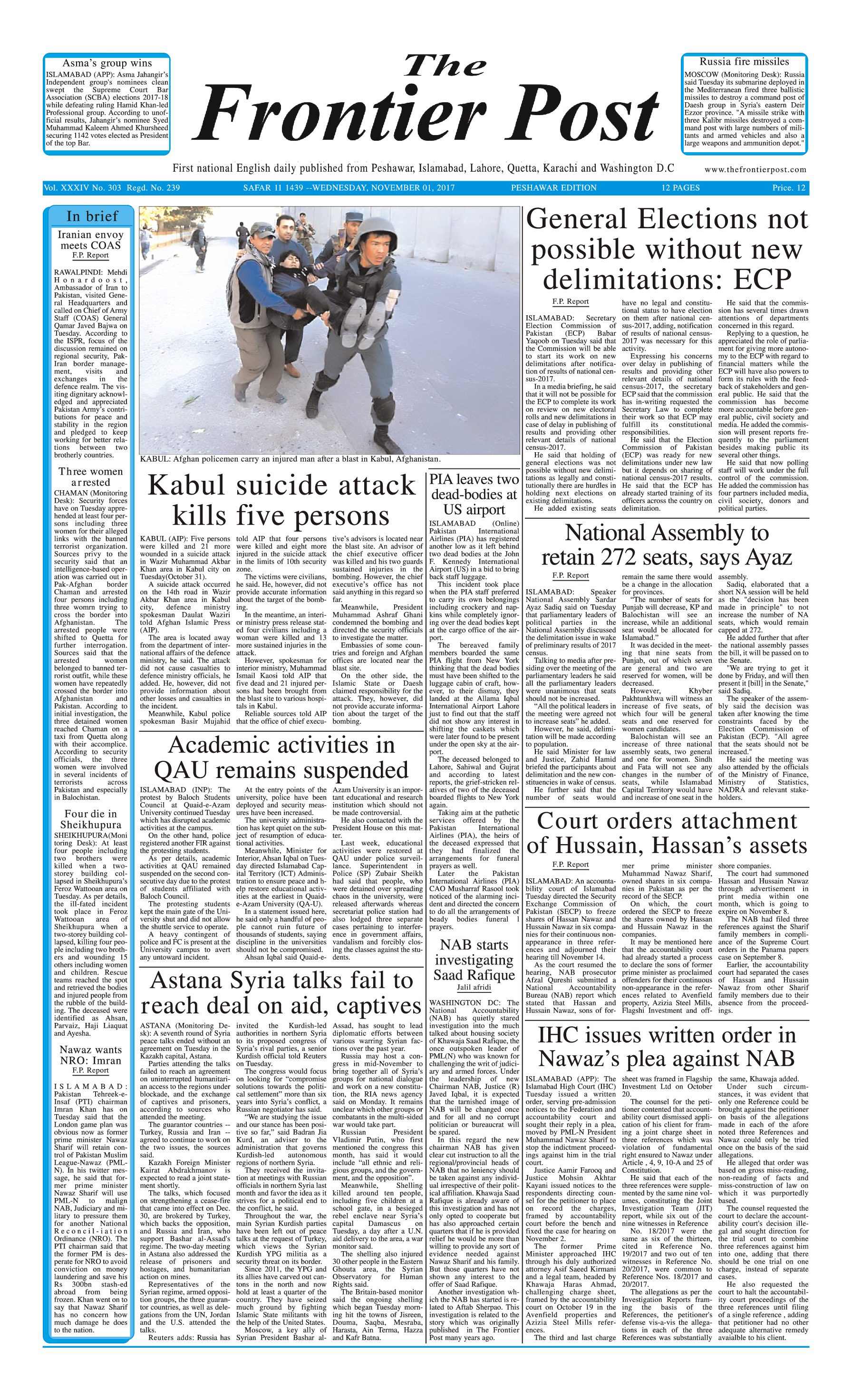 Front Page 1-11