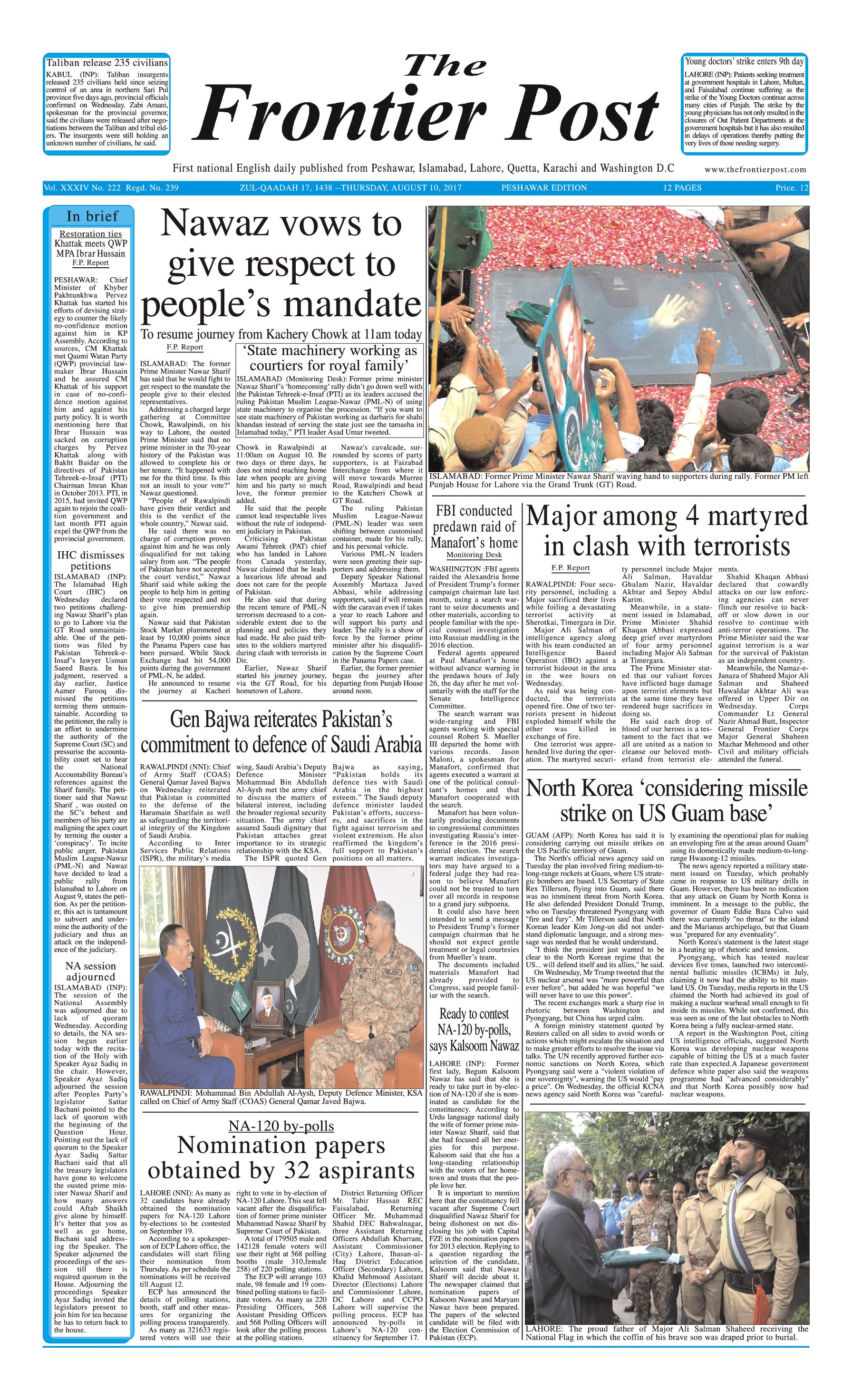 Front Page 10