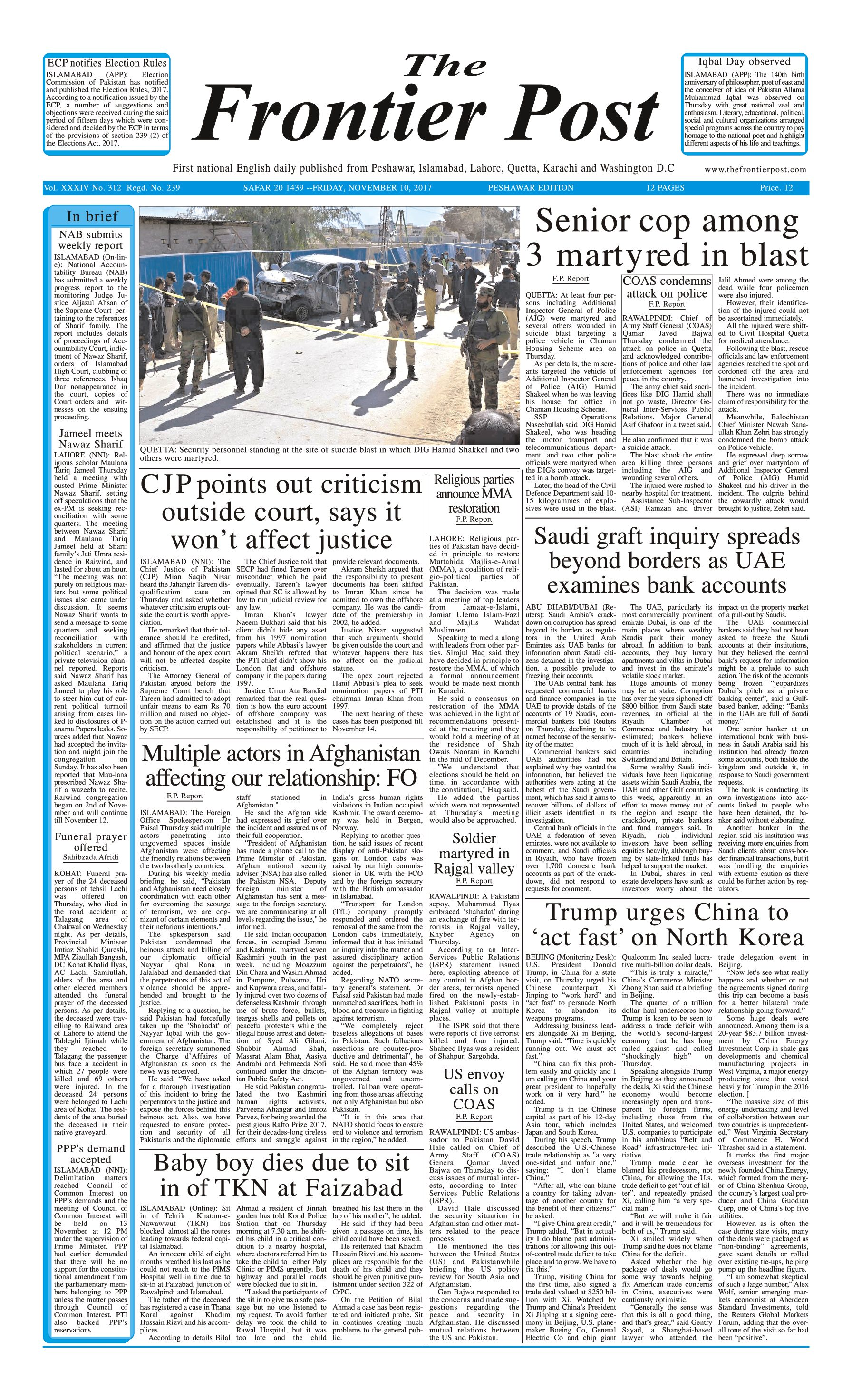 Front Page 10-11