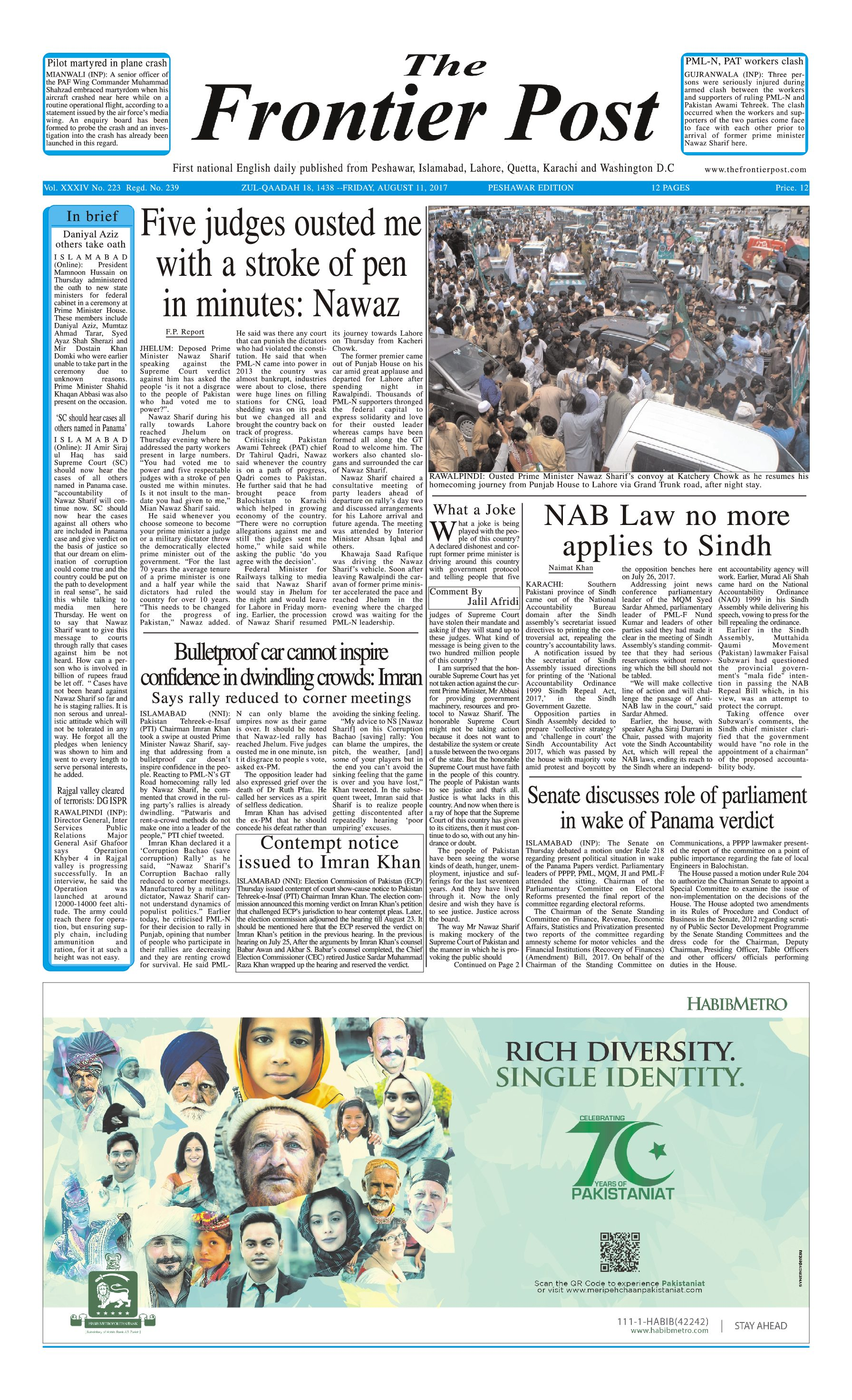 Front Page 11