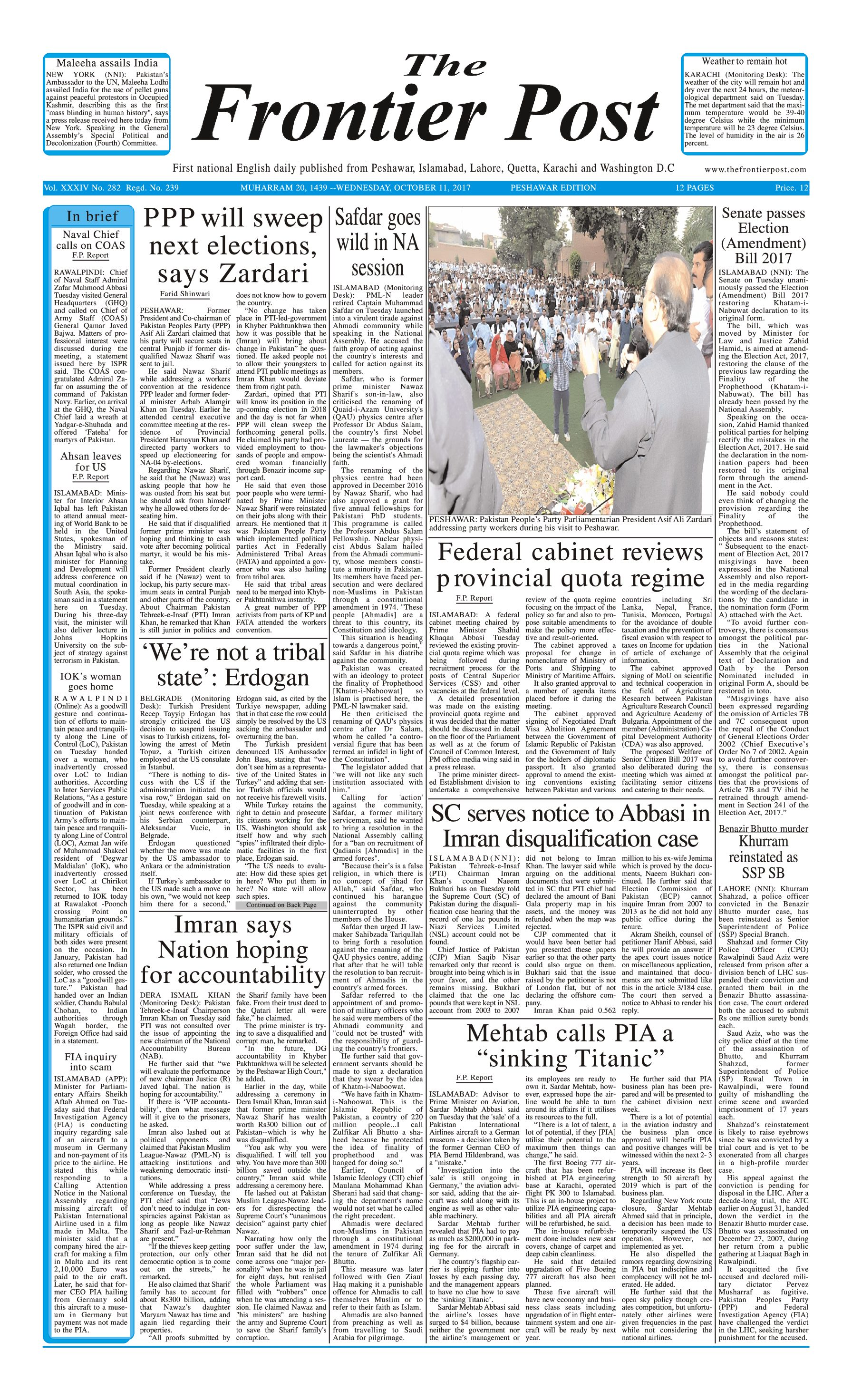 Front Page 11-10