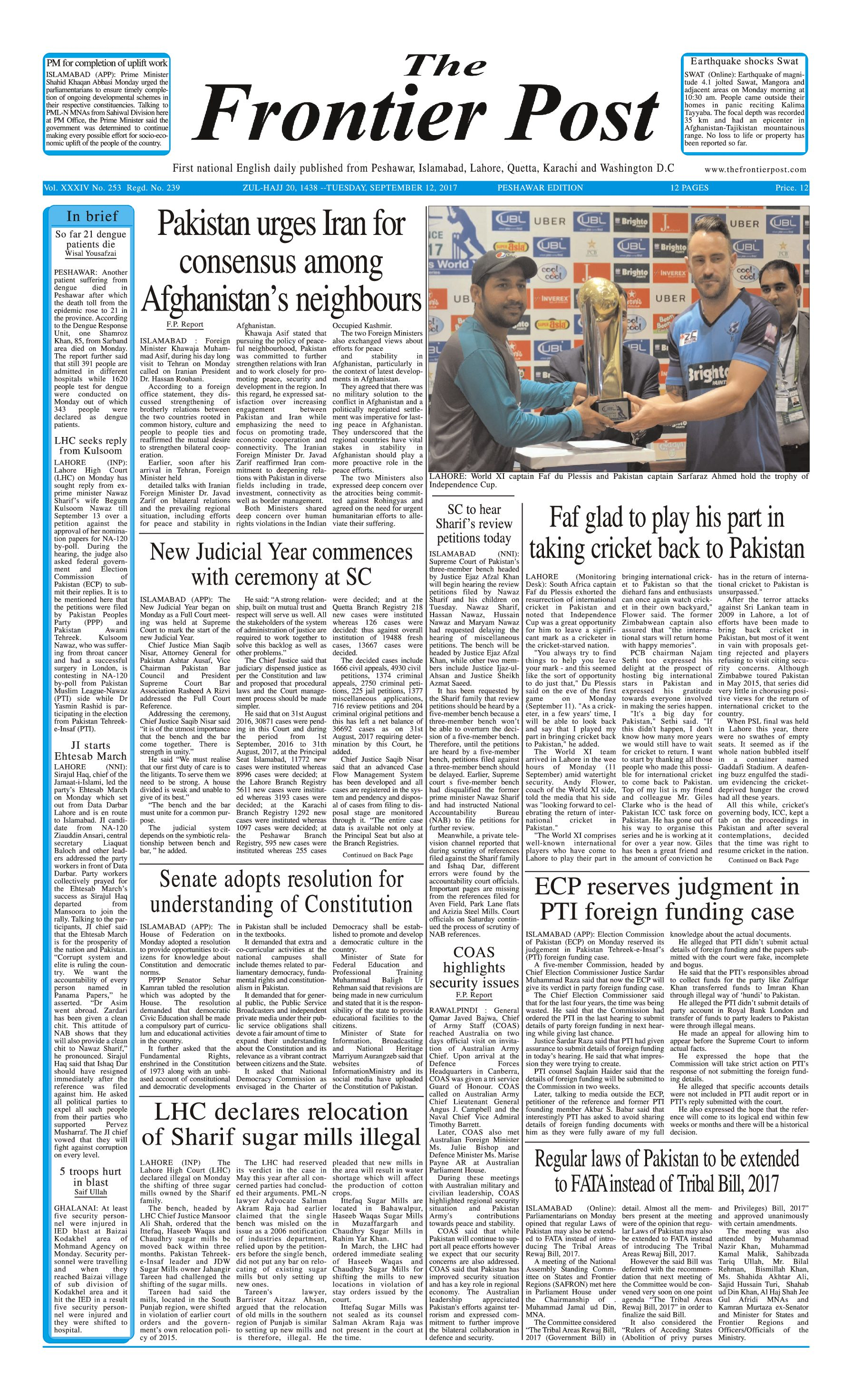 Front Page 12-09