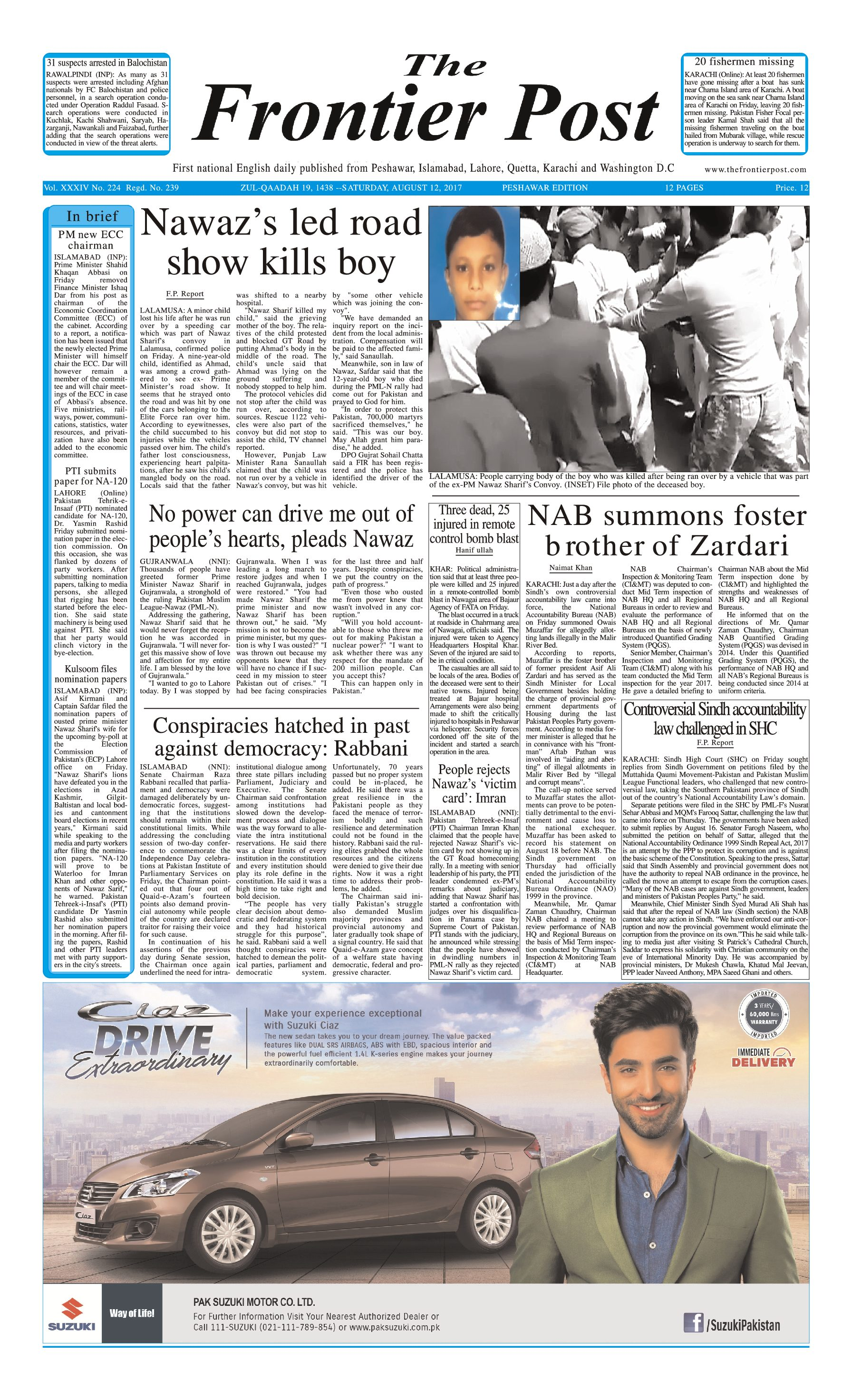 Front Page 12