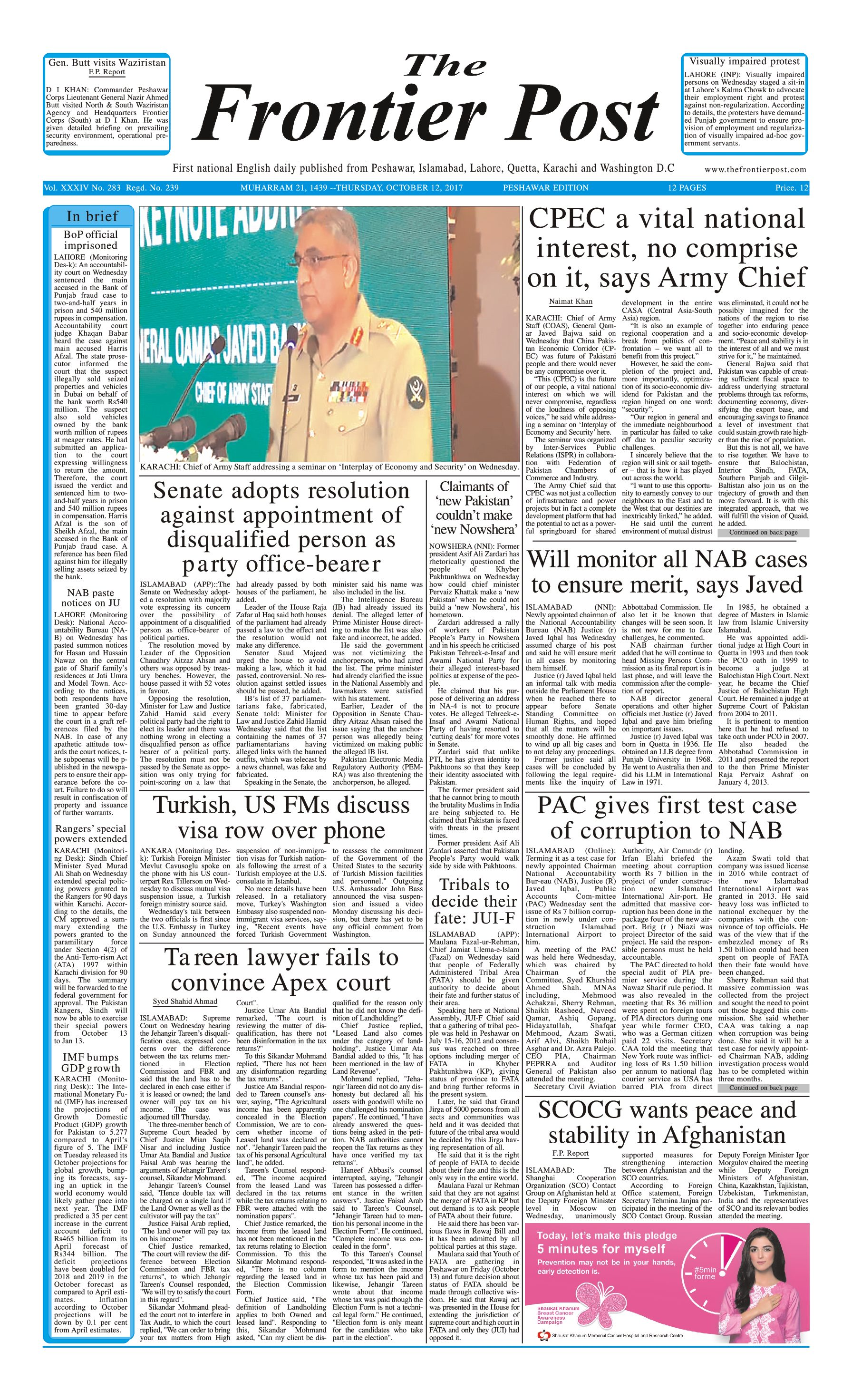 Front Page 12-10