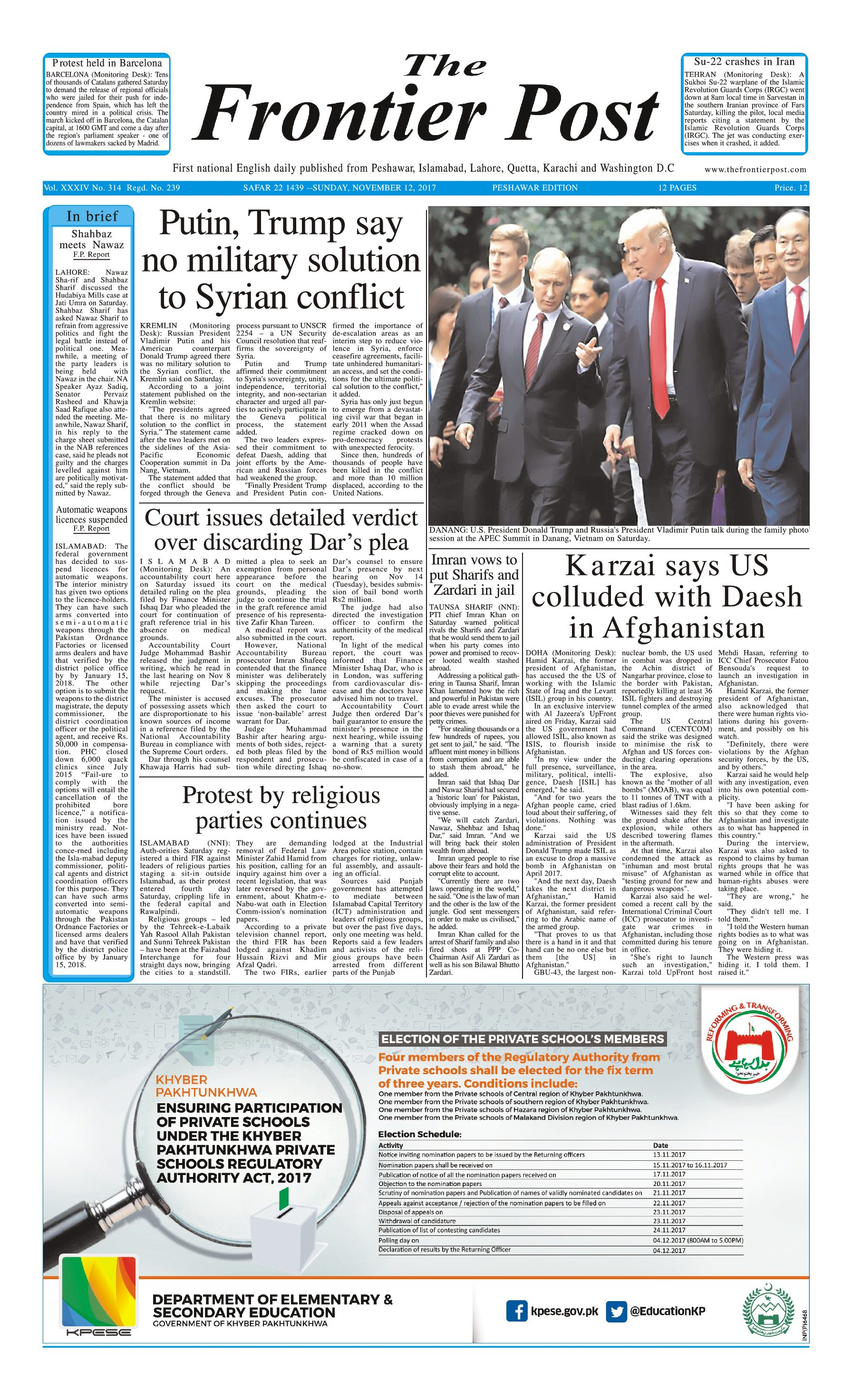 Front Page 12-11