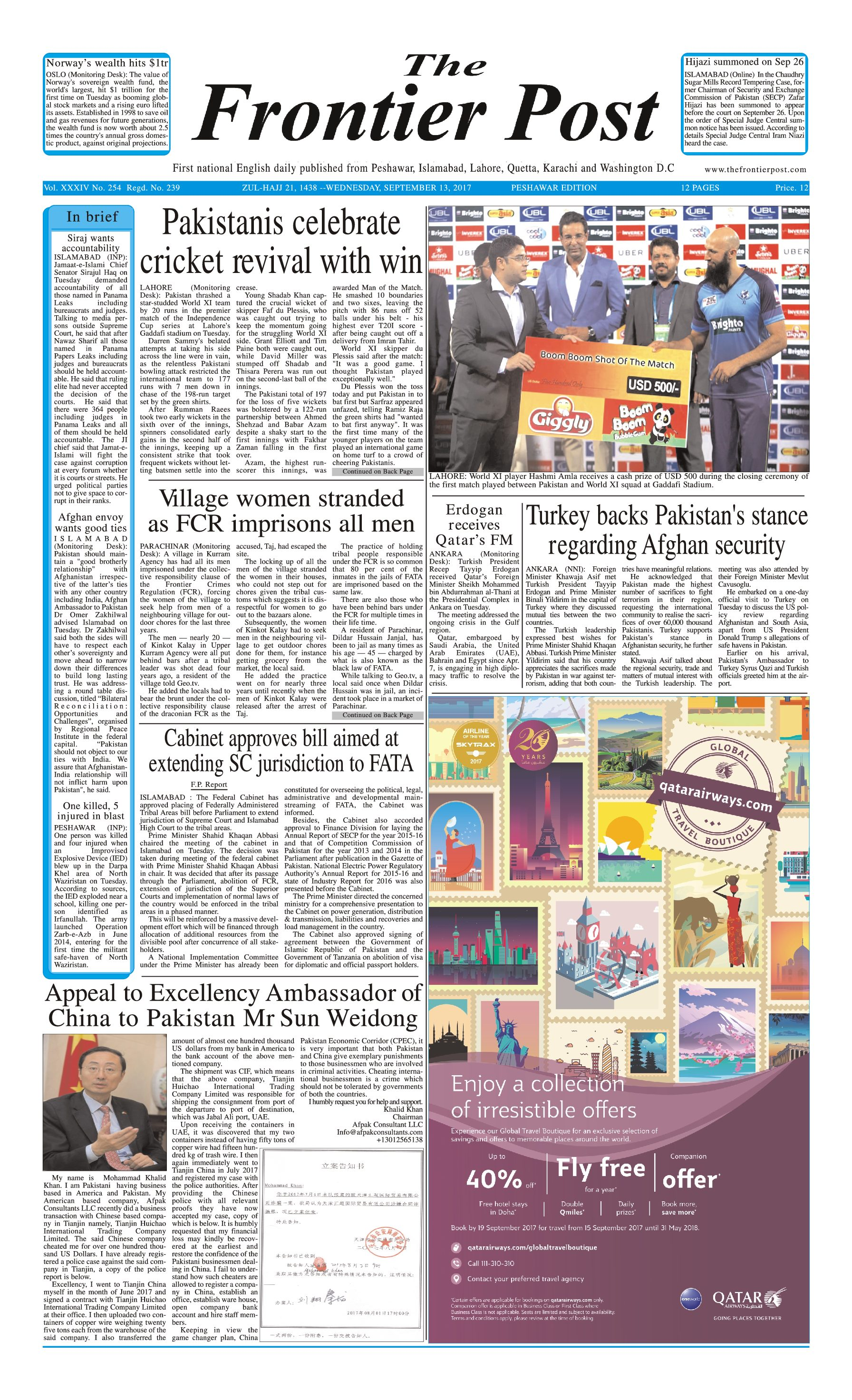 Front Page 13-09