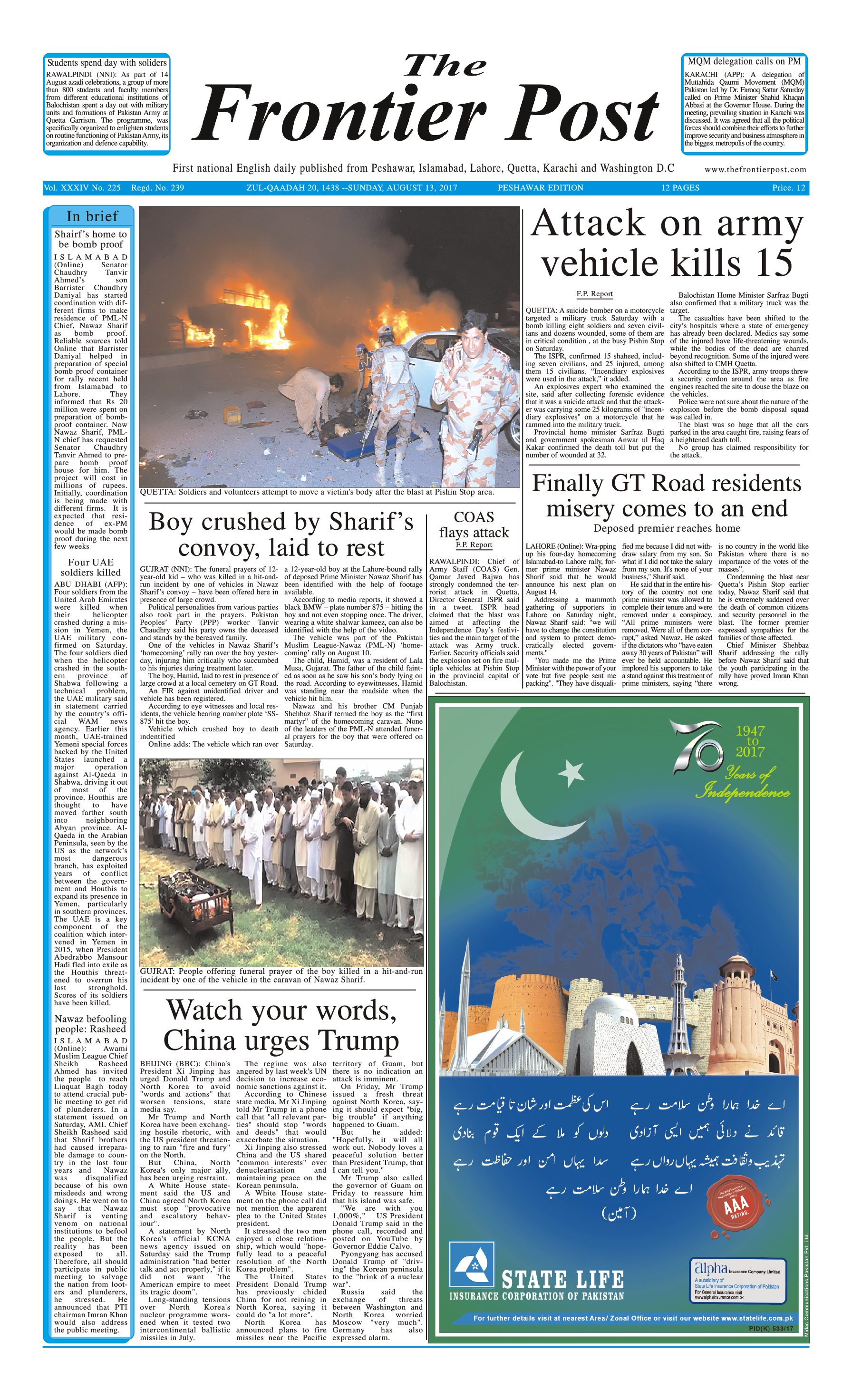 Front Page 13