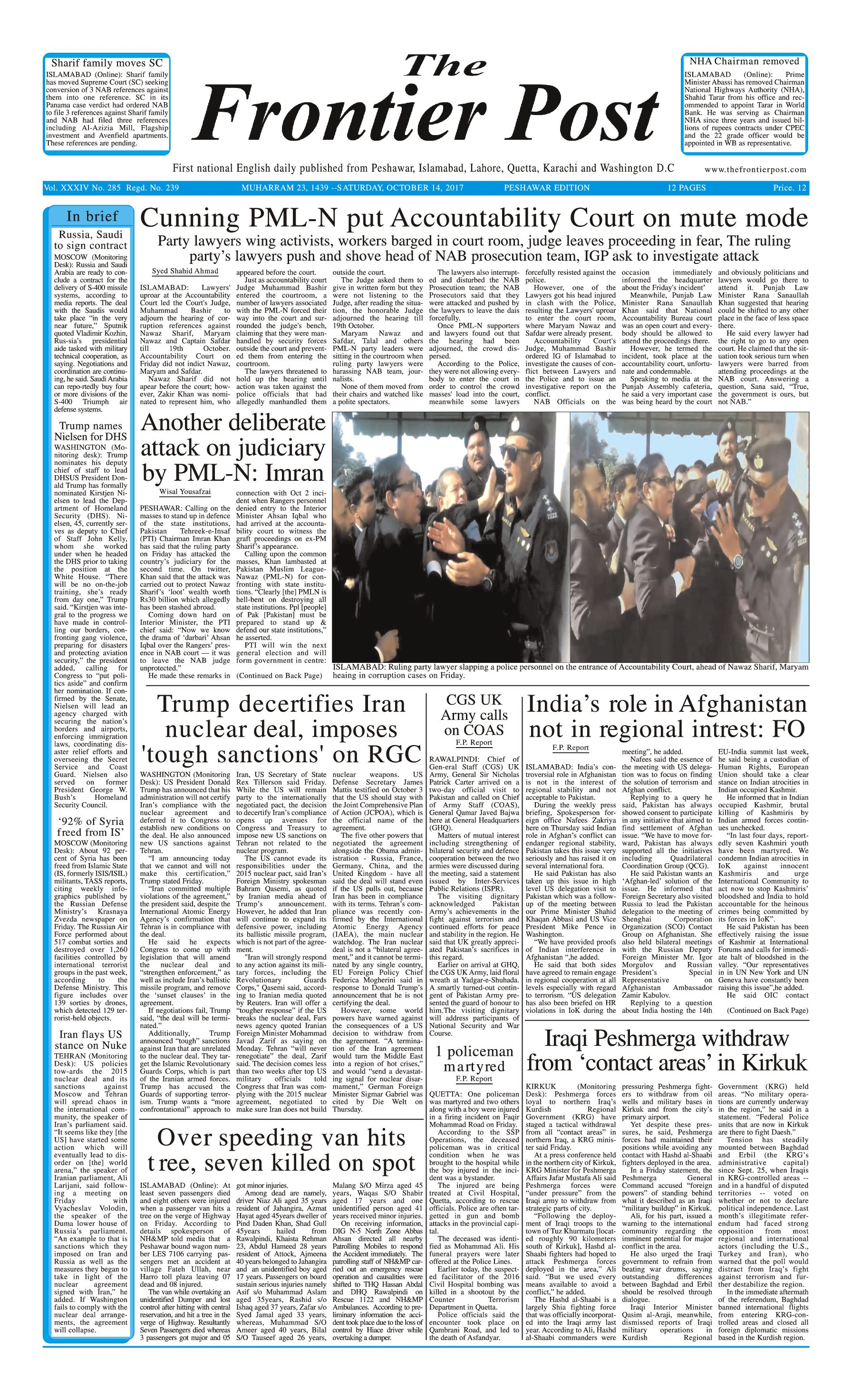 Front Page 14-10