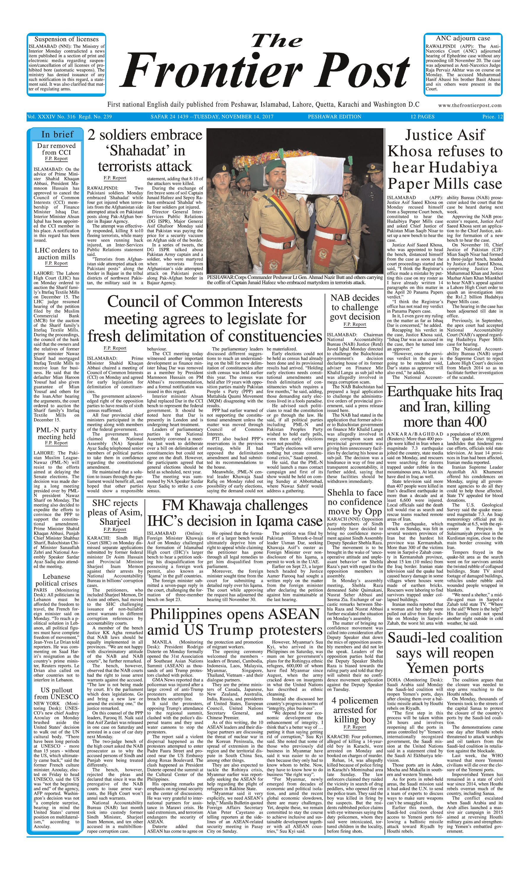 Front Page 14-11