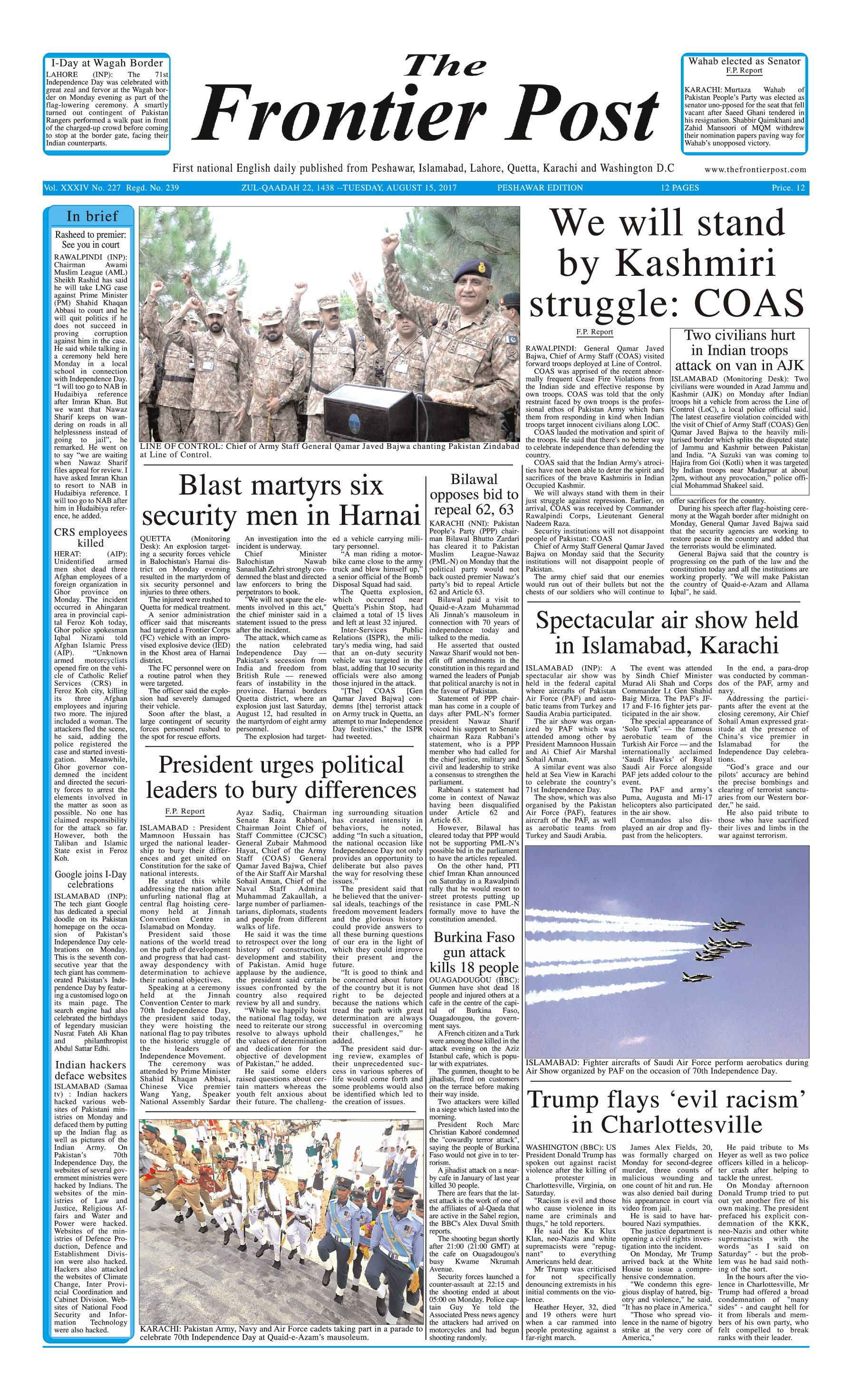 Front Page 15