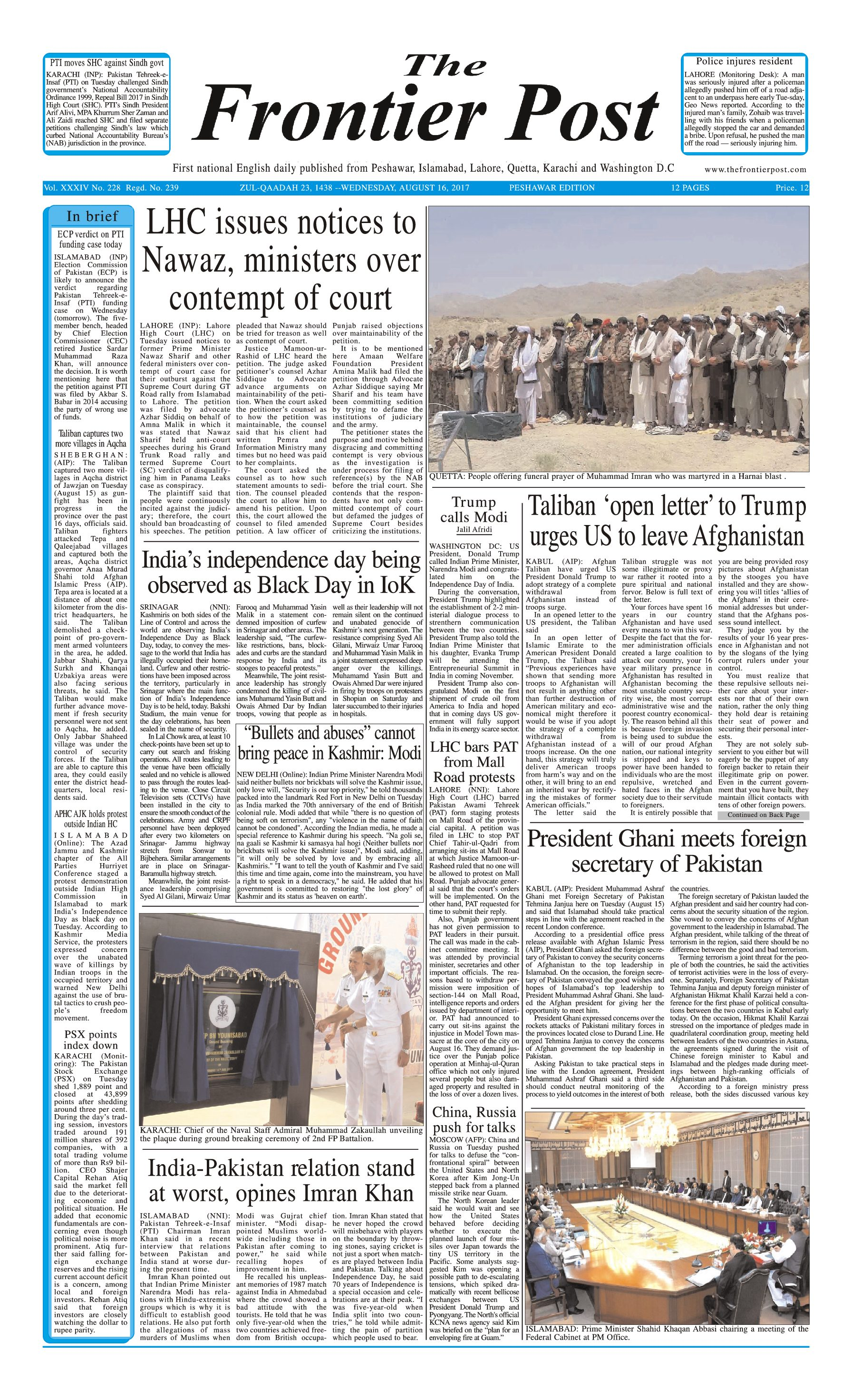 Front Page 16