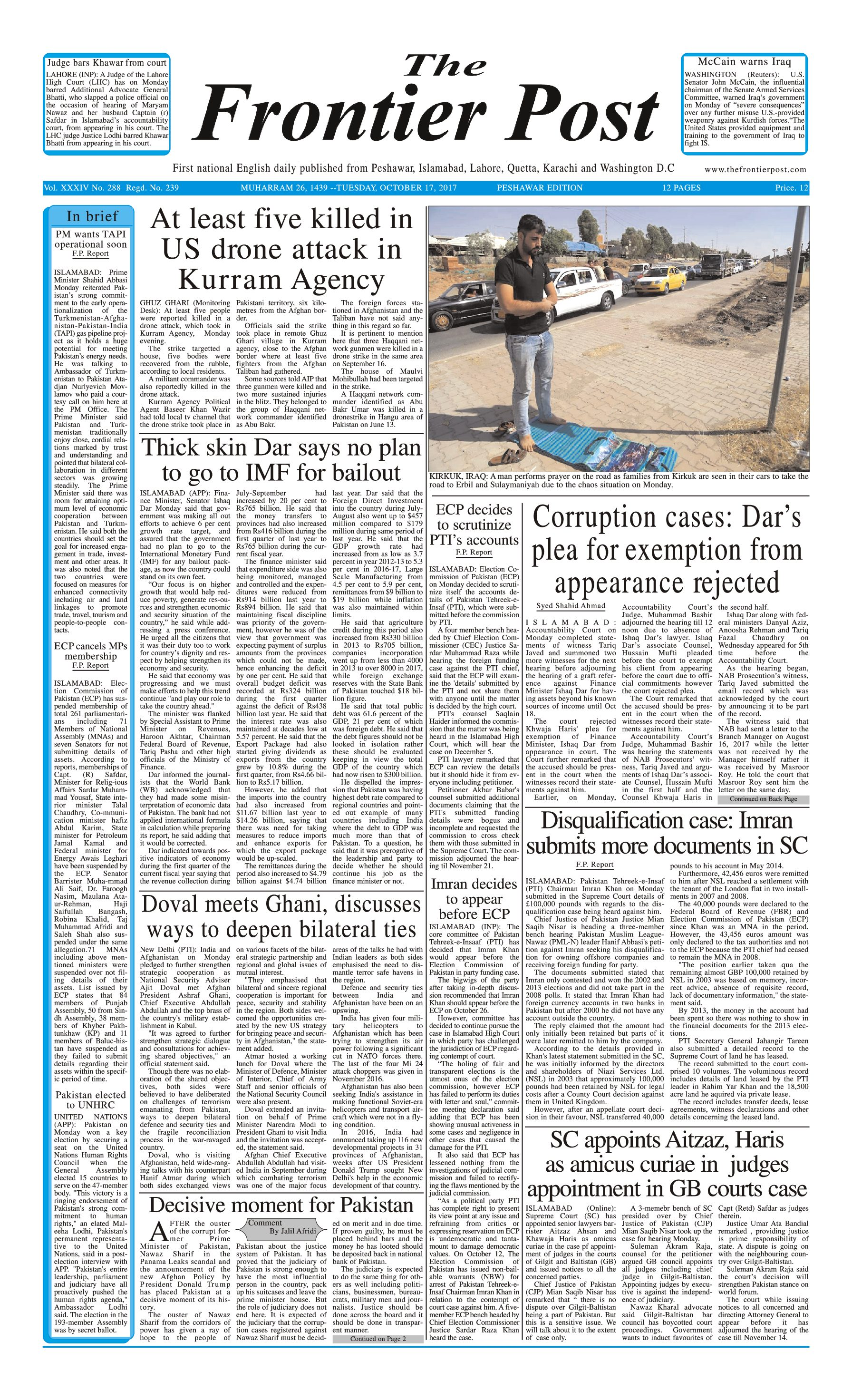 Front Page 17-10