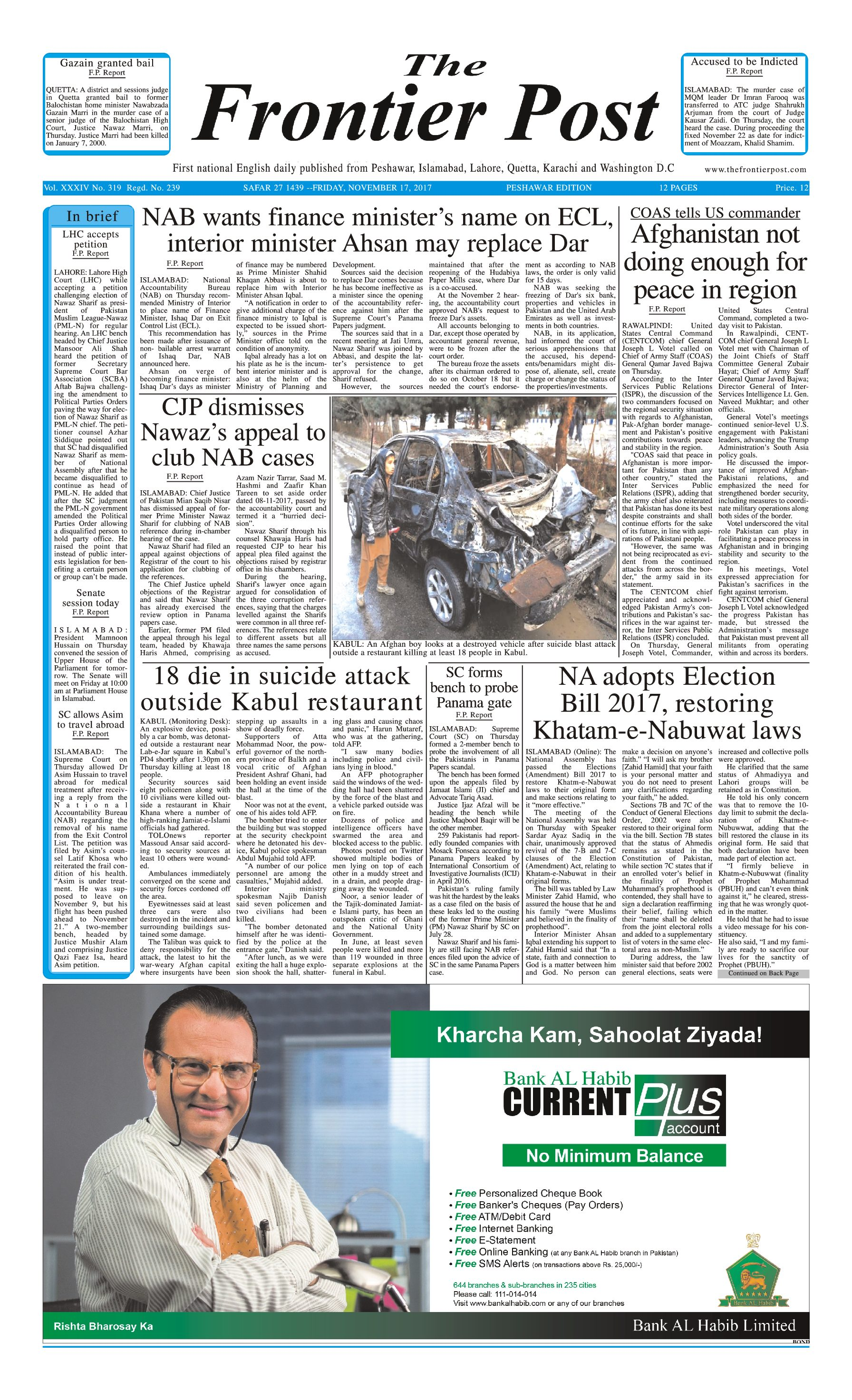 Front Page 17-11