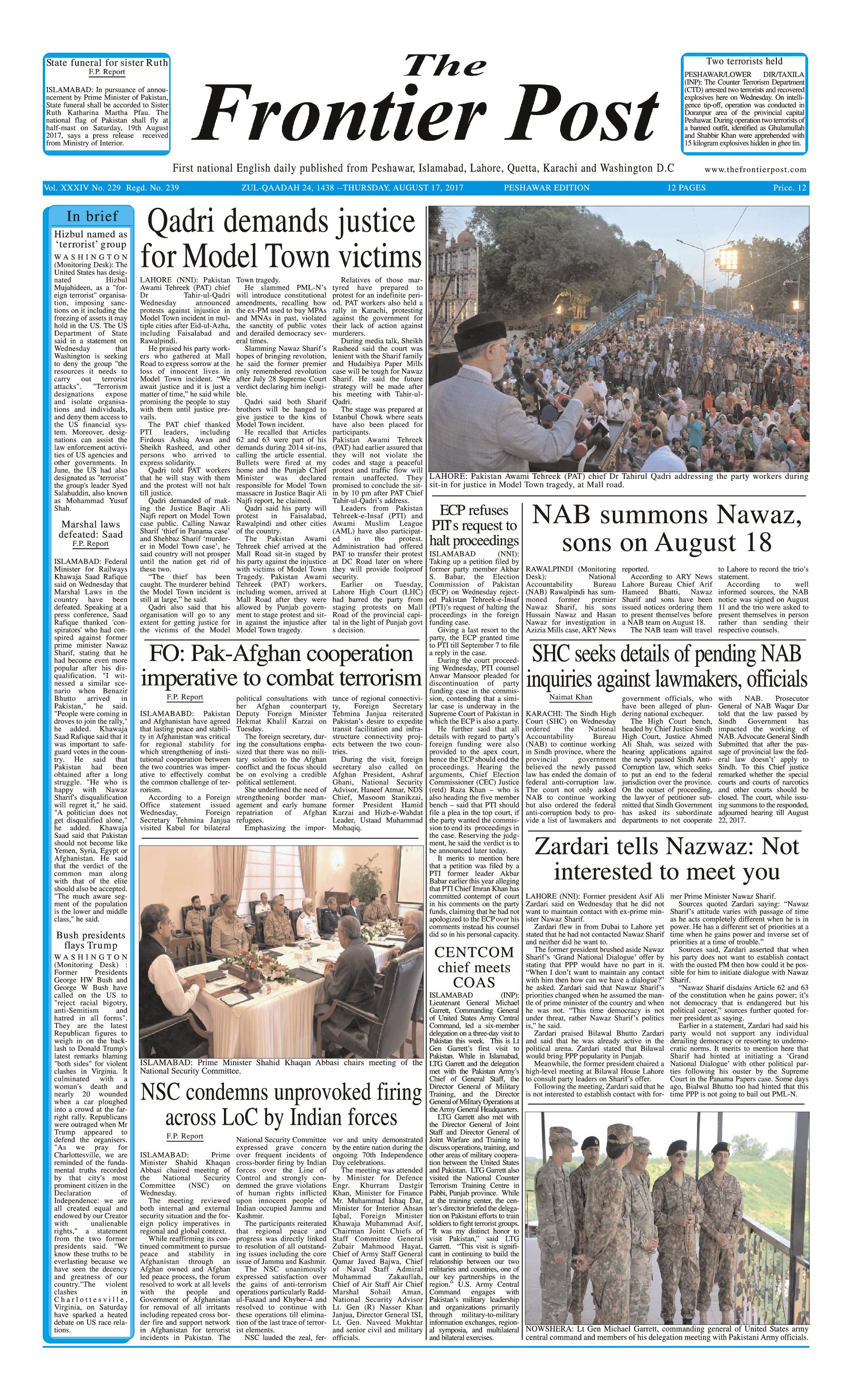 Front Page 17