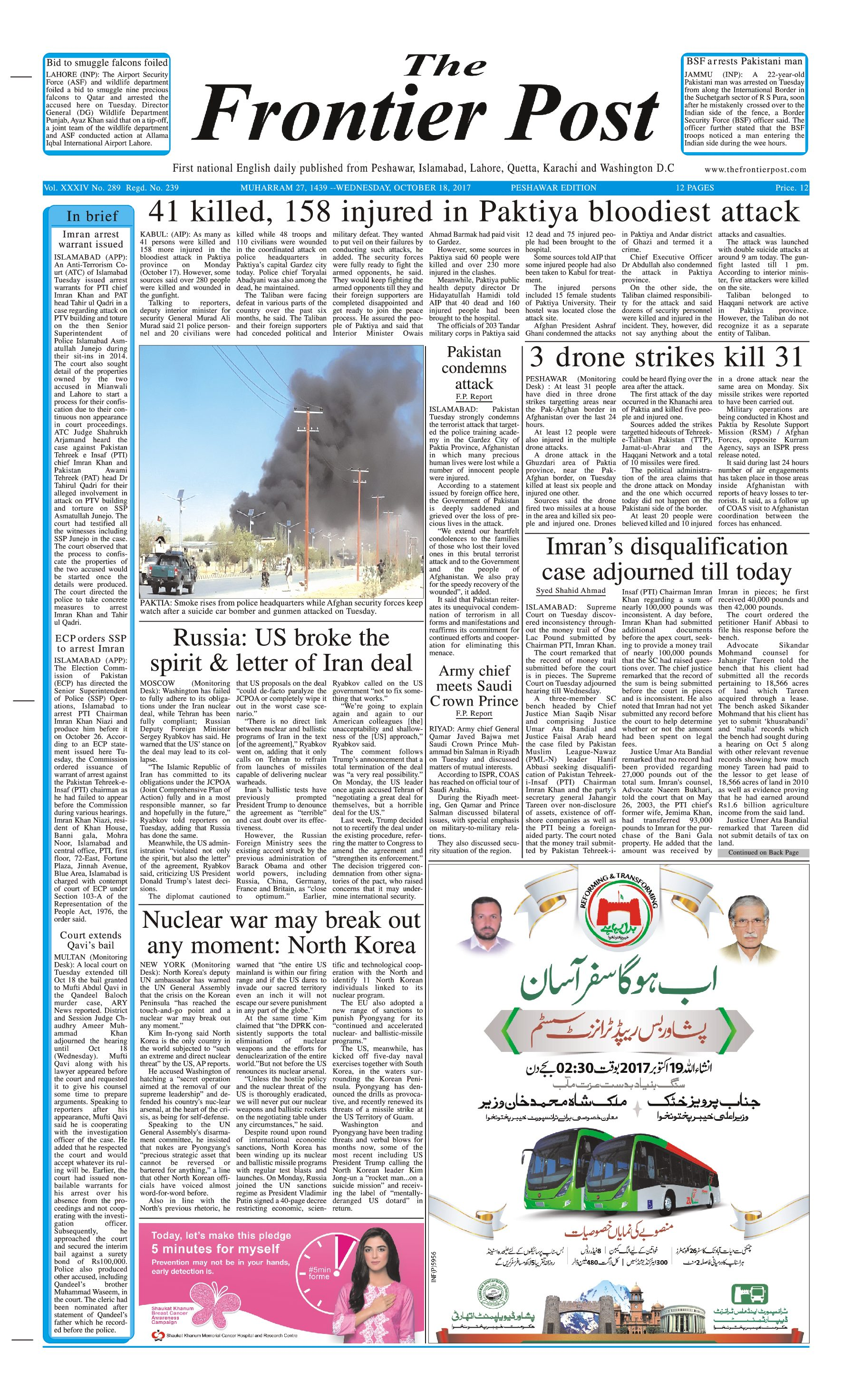 Front Page 18-10