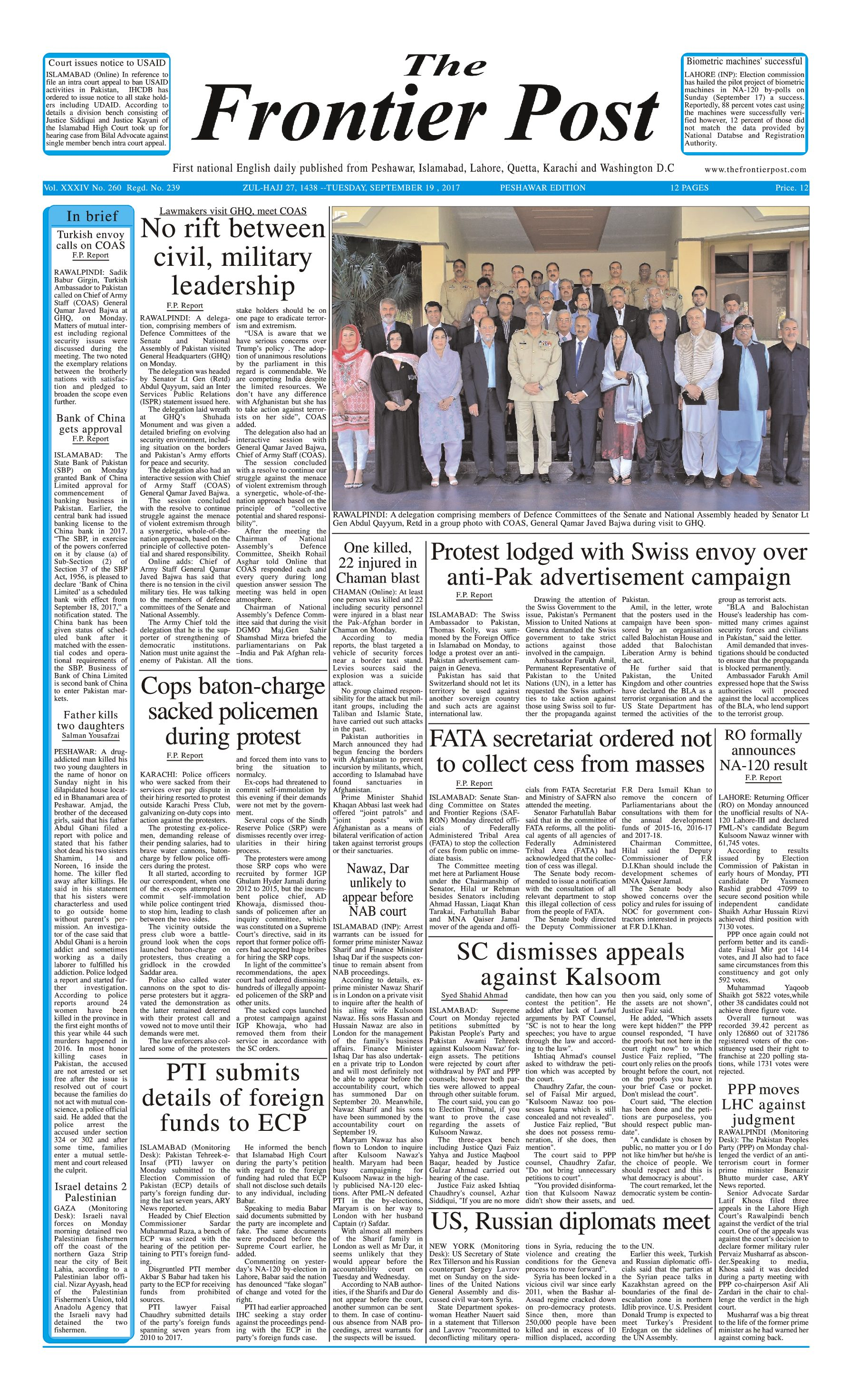 Front Page 19-09
