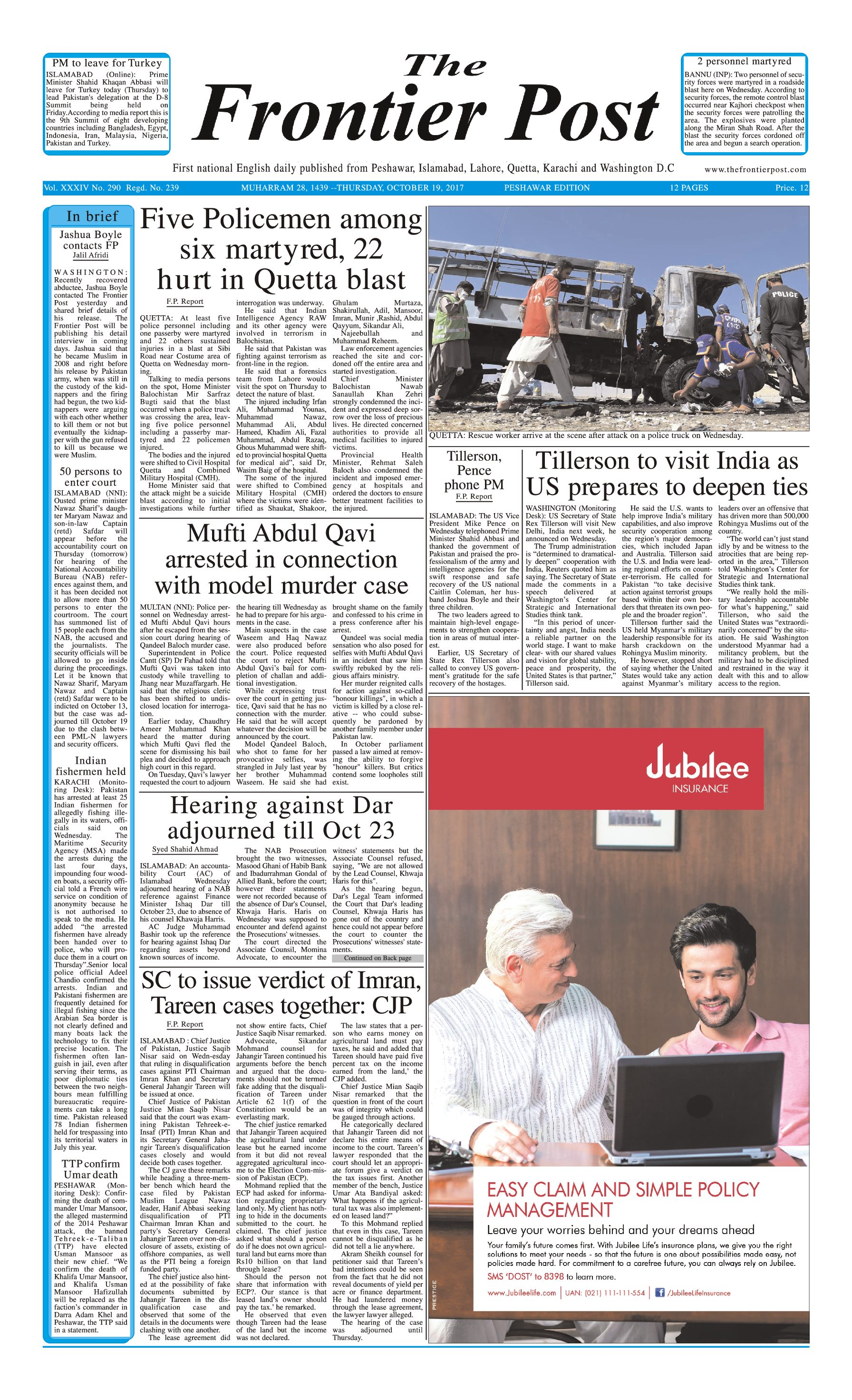 Front Page 19-10