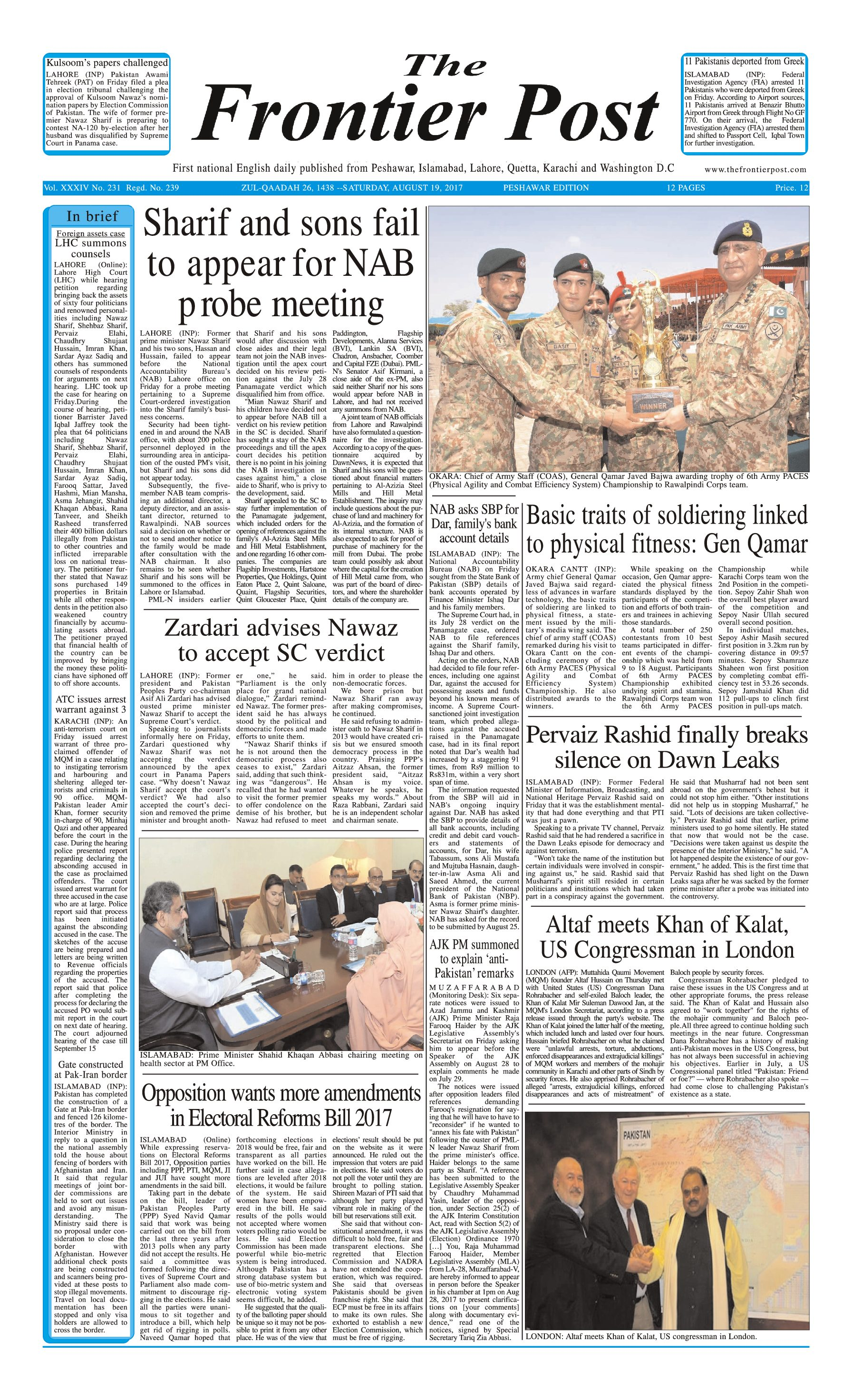 Front Page 19