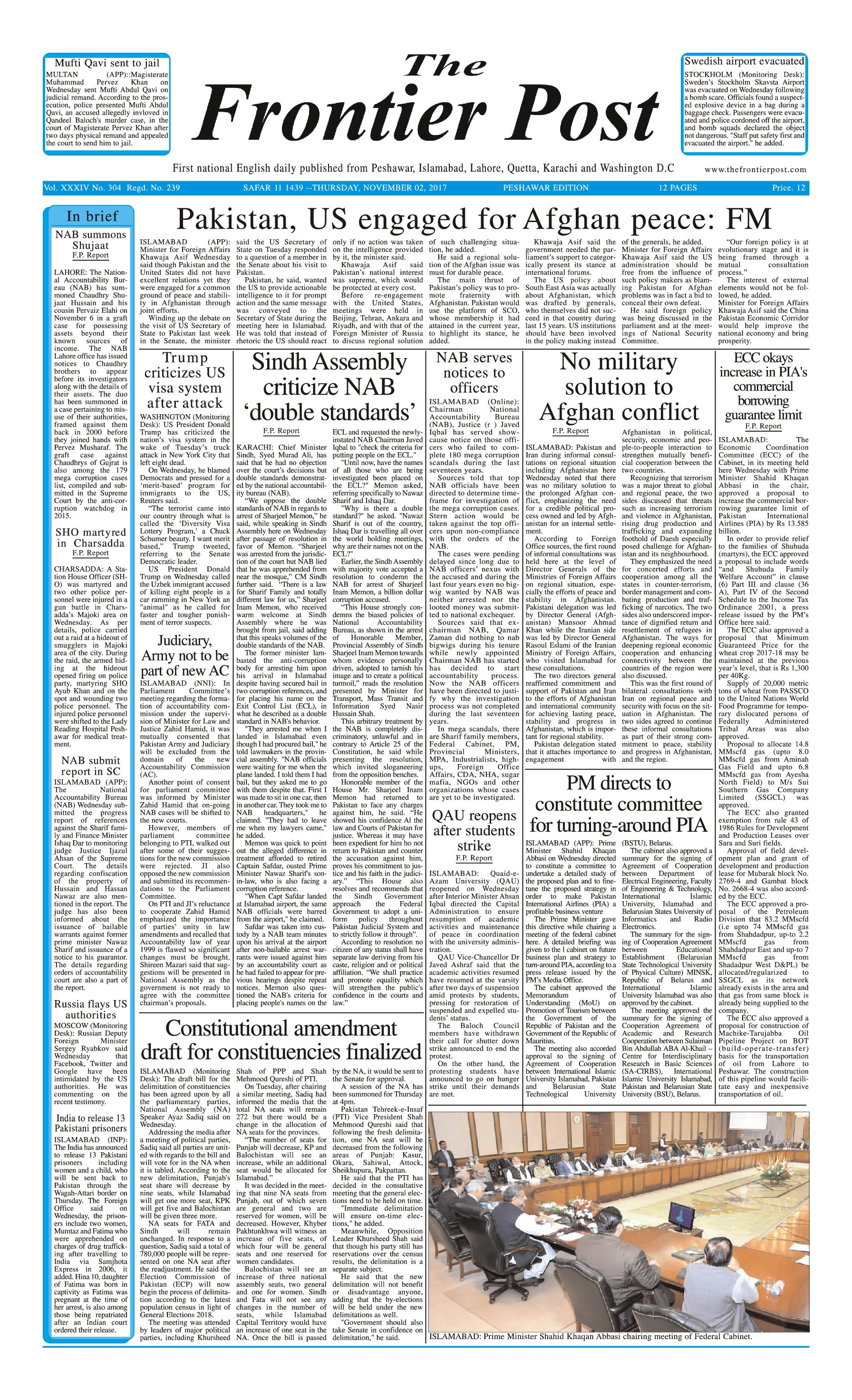 Front Page 2-11