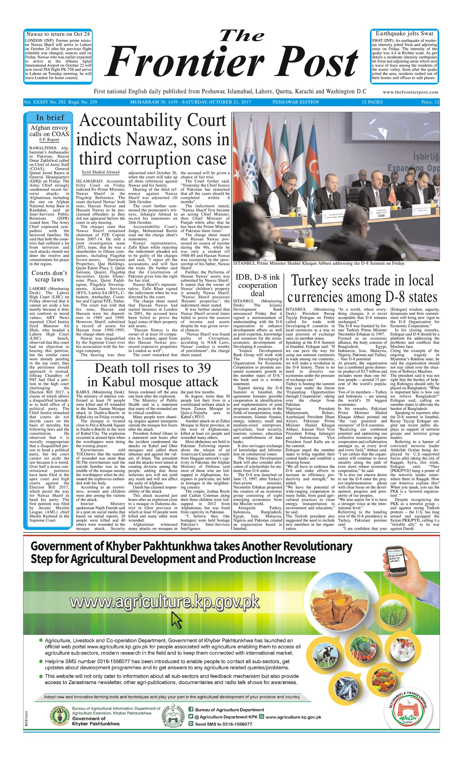 Front Page 21-10