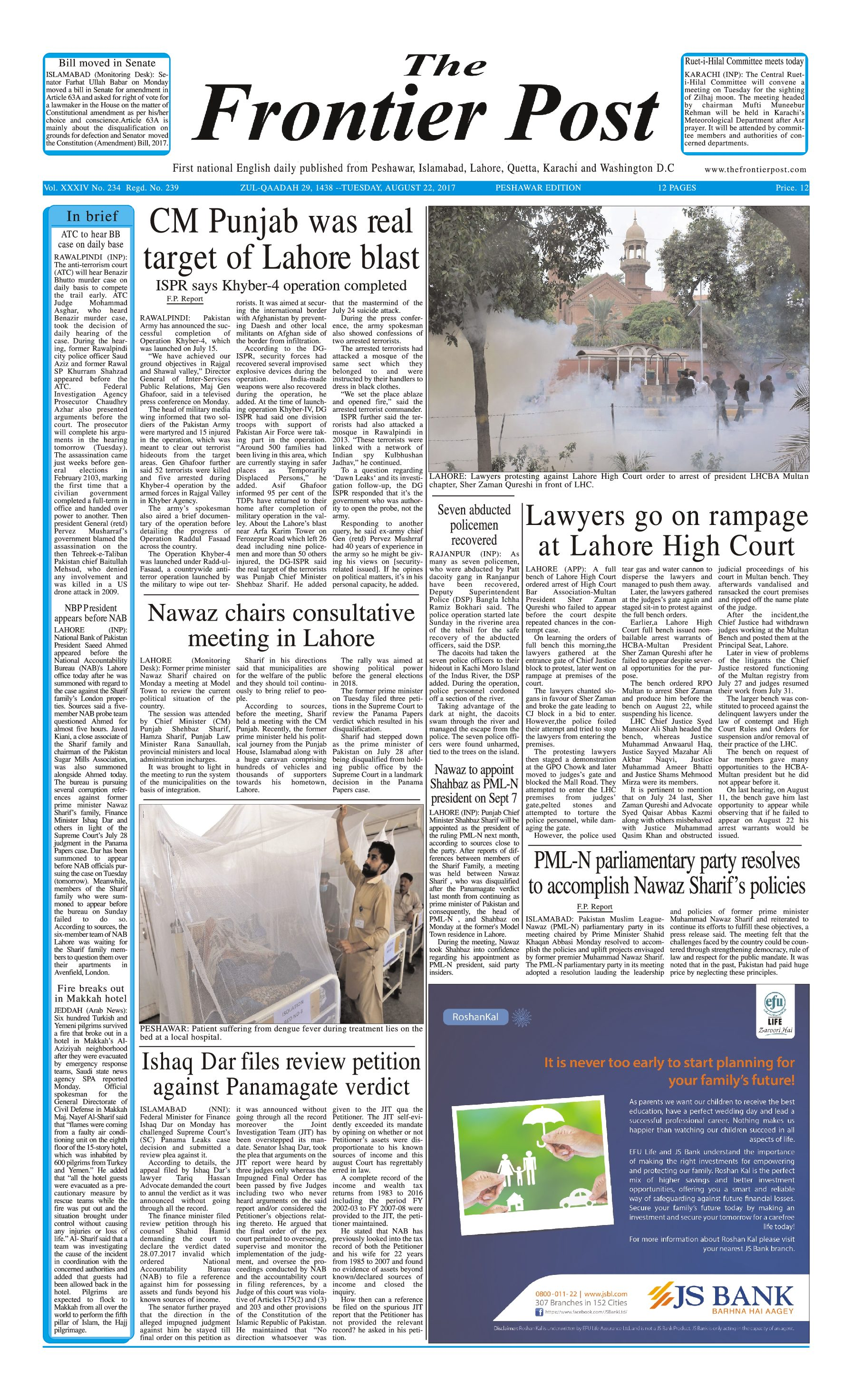Front Page 22