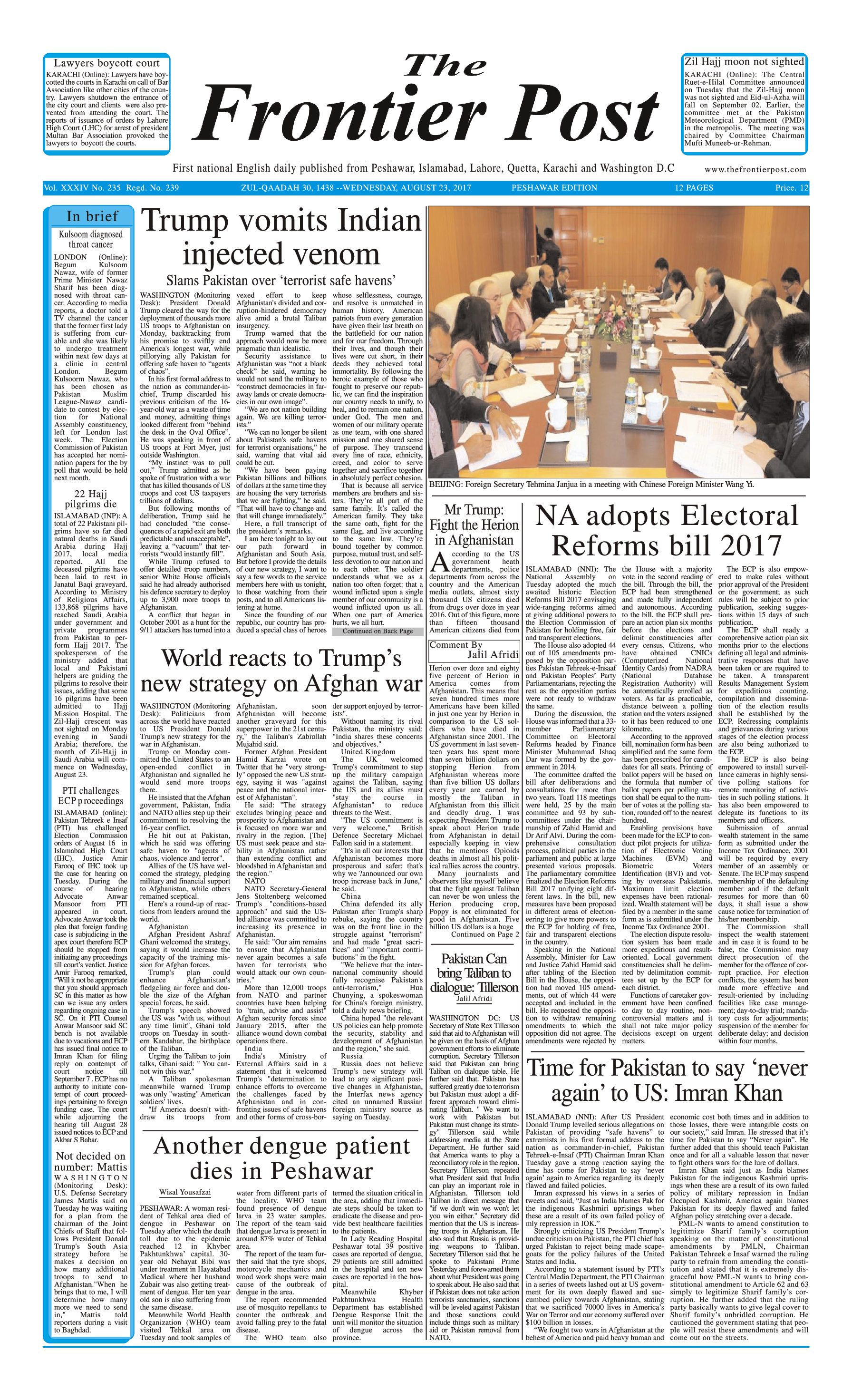 Front Page 23