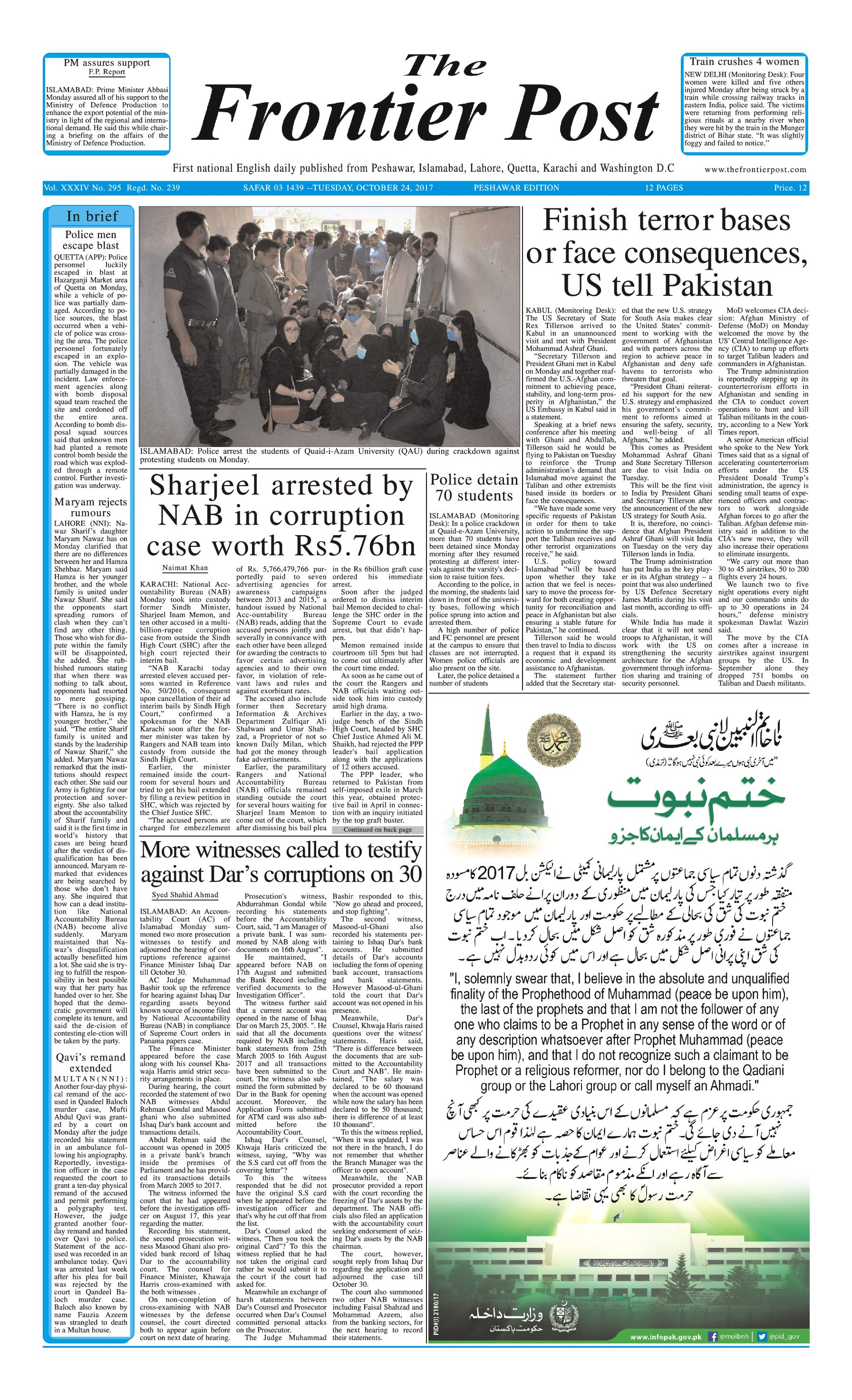 Front Page 24-10