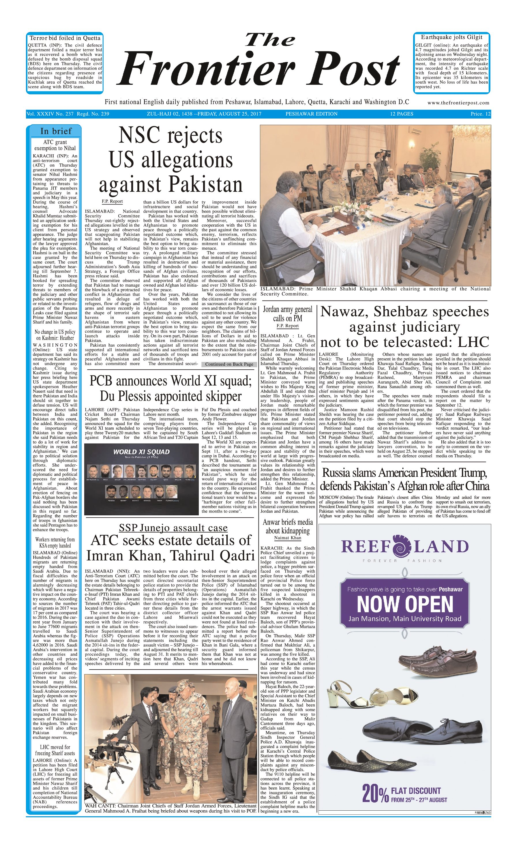Front Page 25