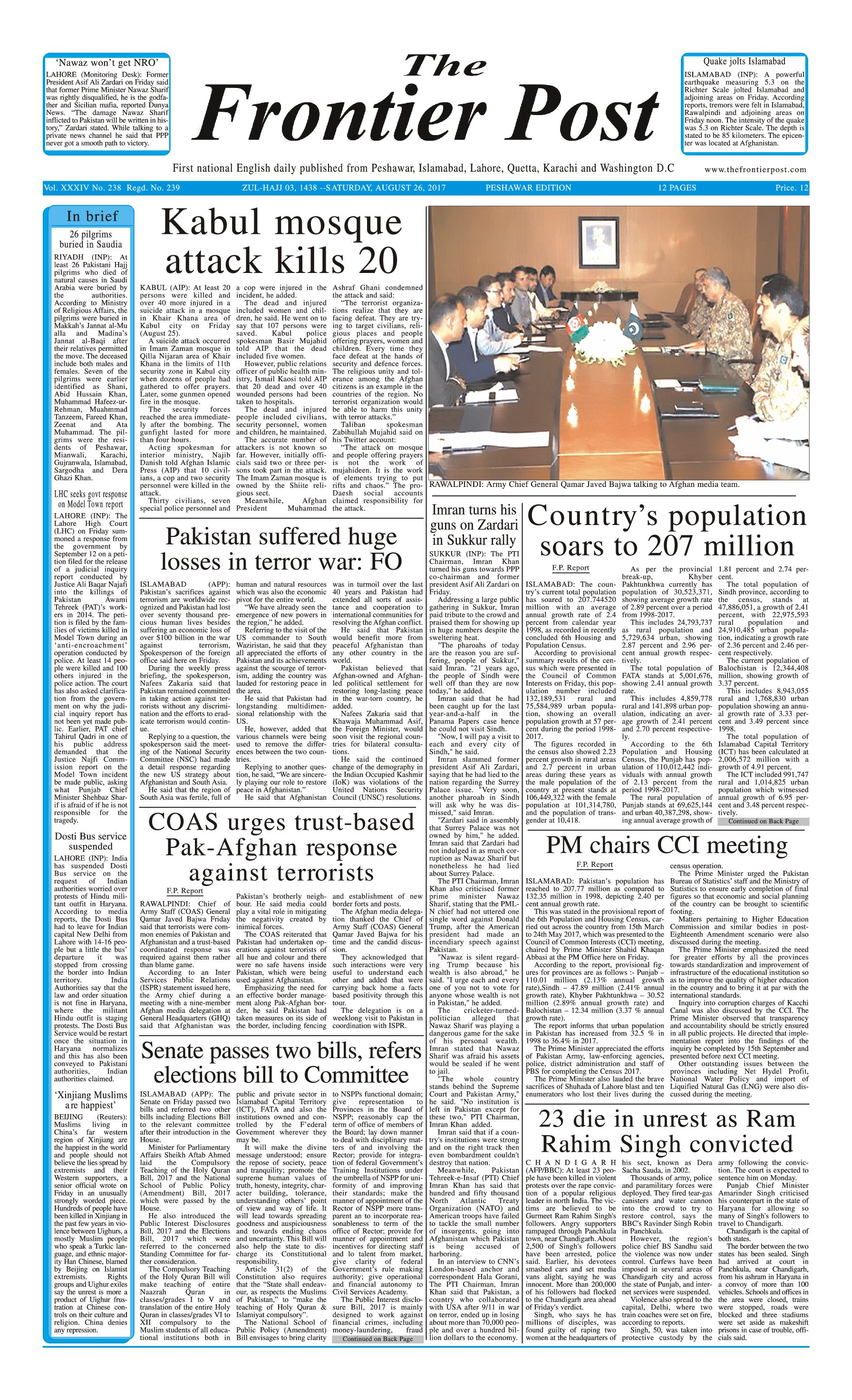Front Page 26