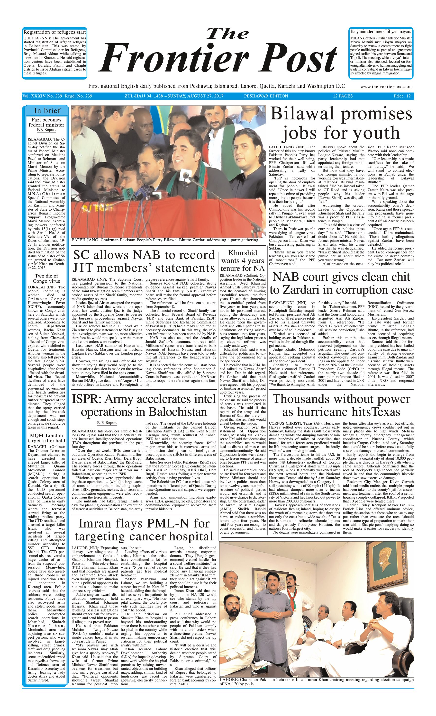 Front Page 27