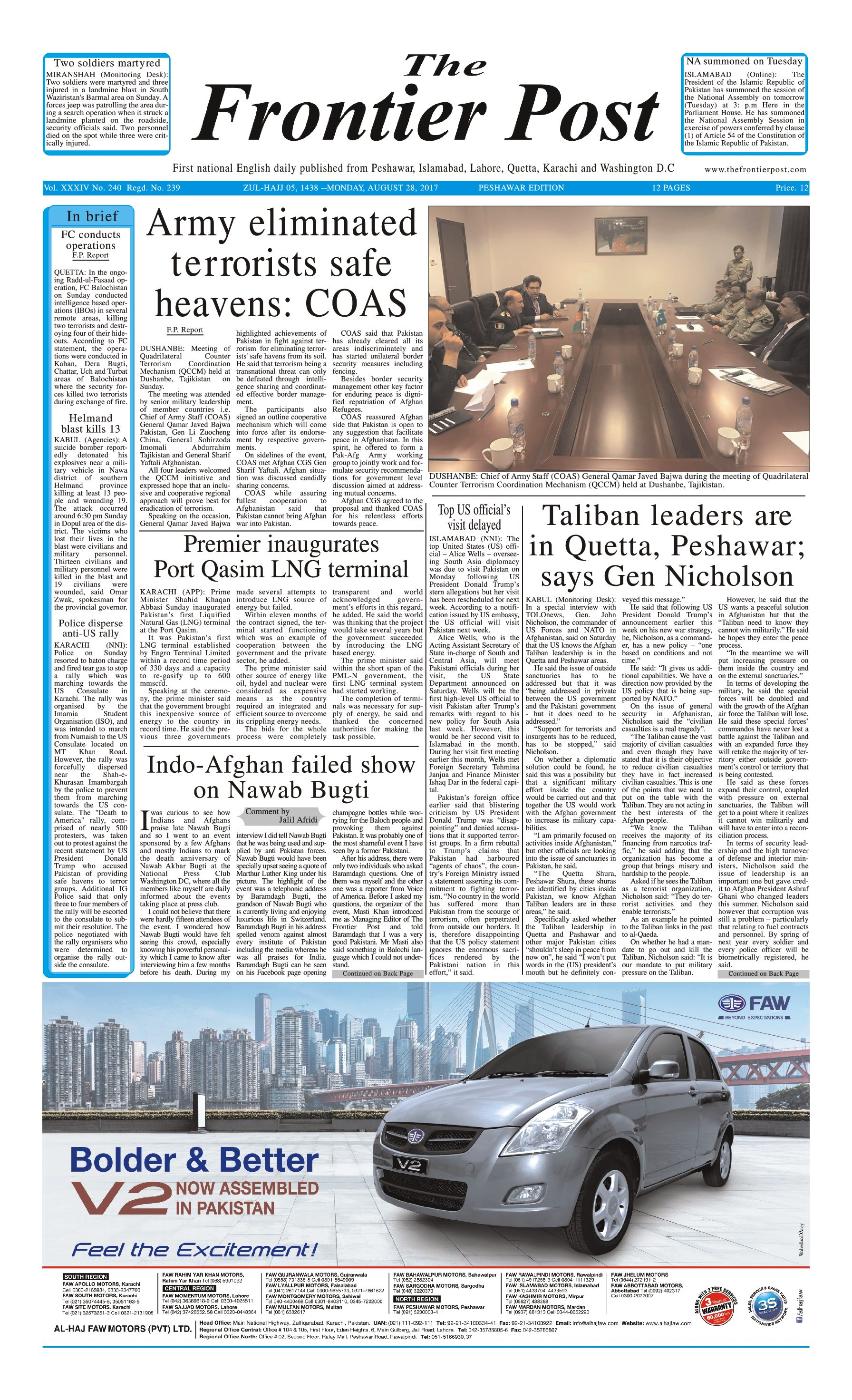 Front Page 28