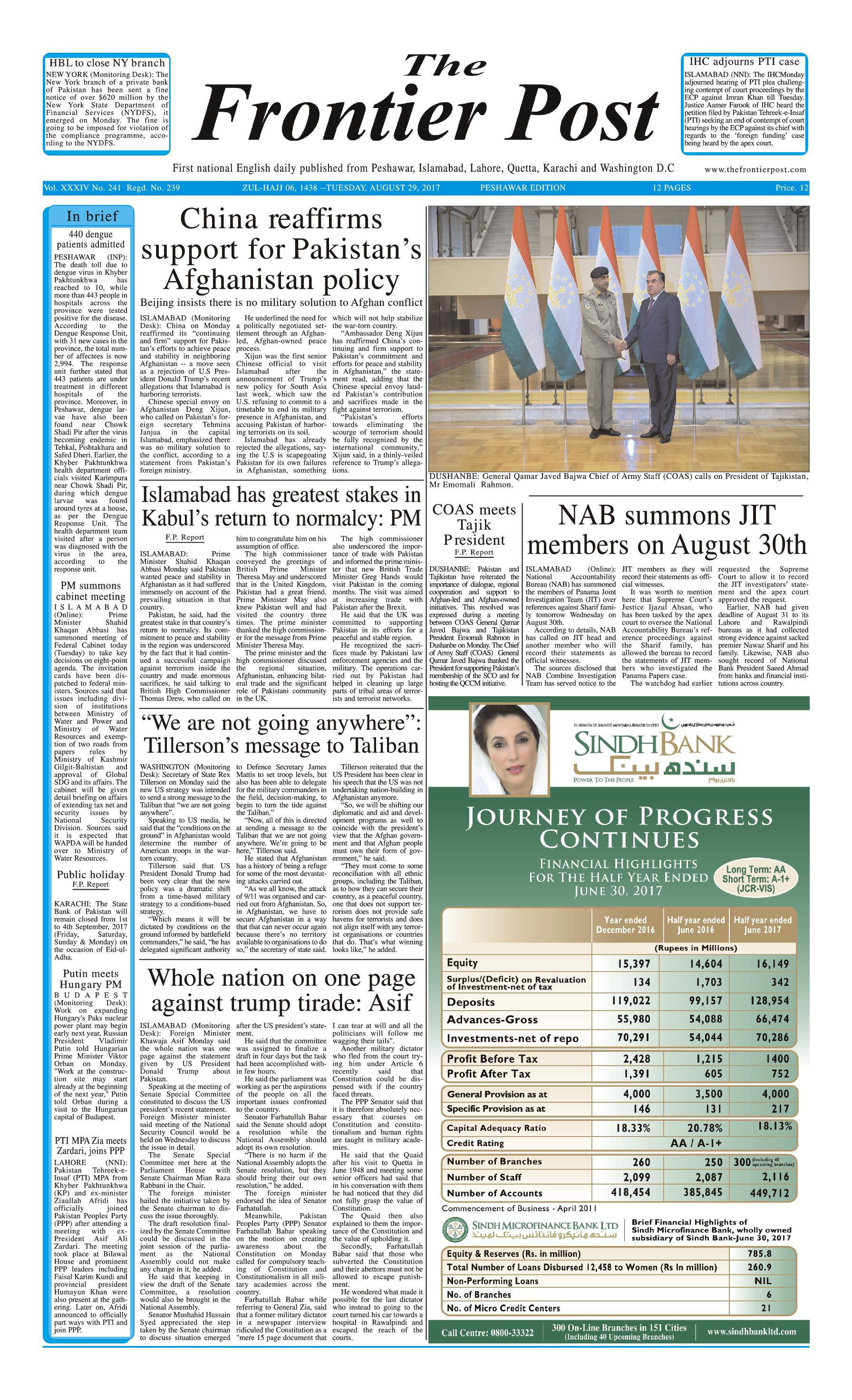 Front Page 29