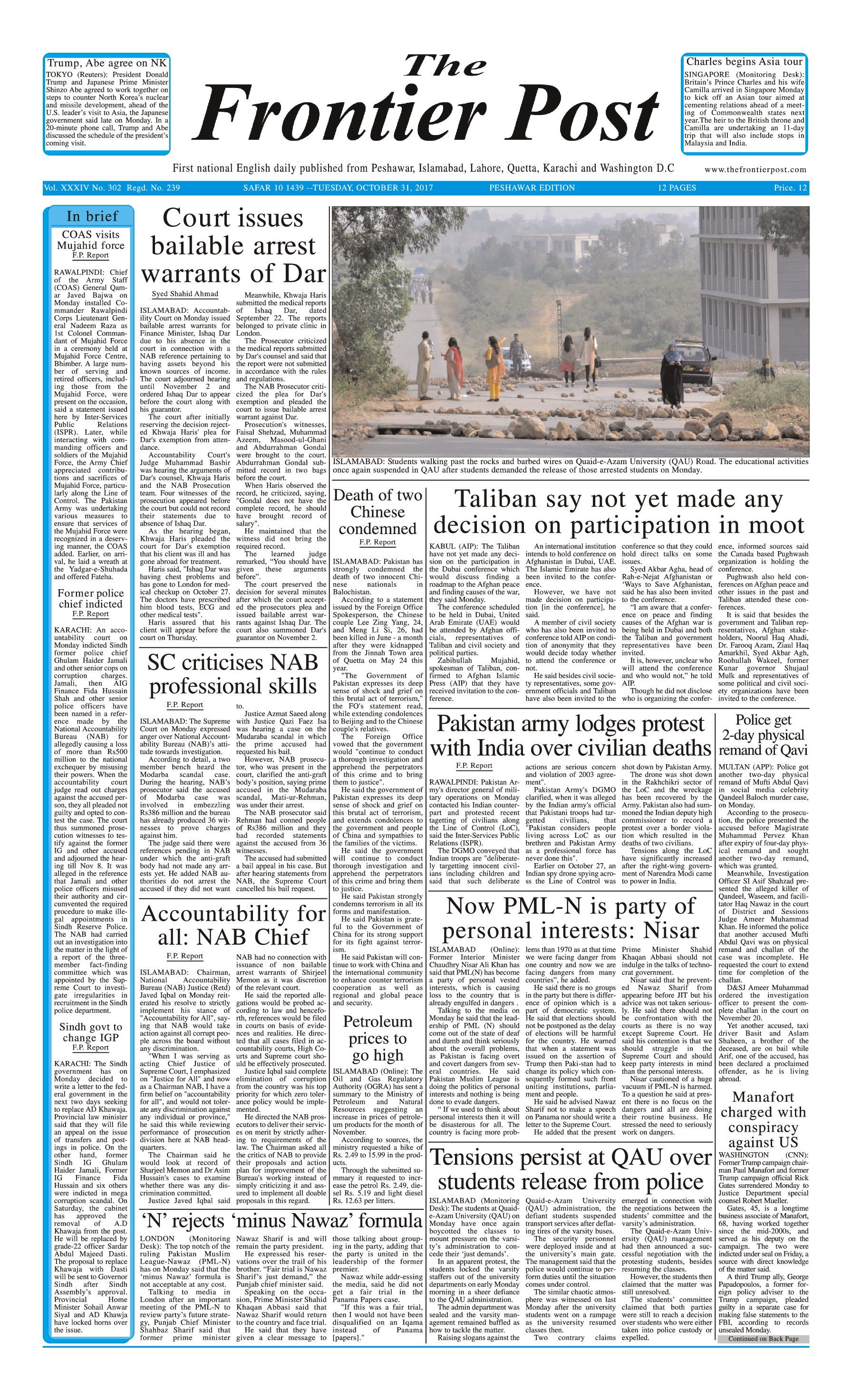Front Page 31-10