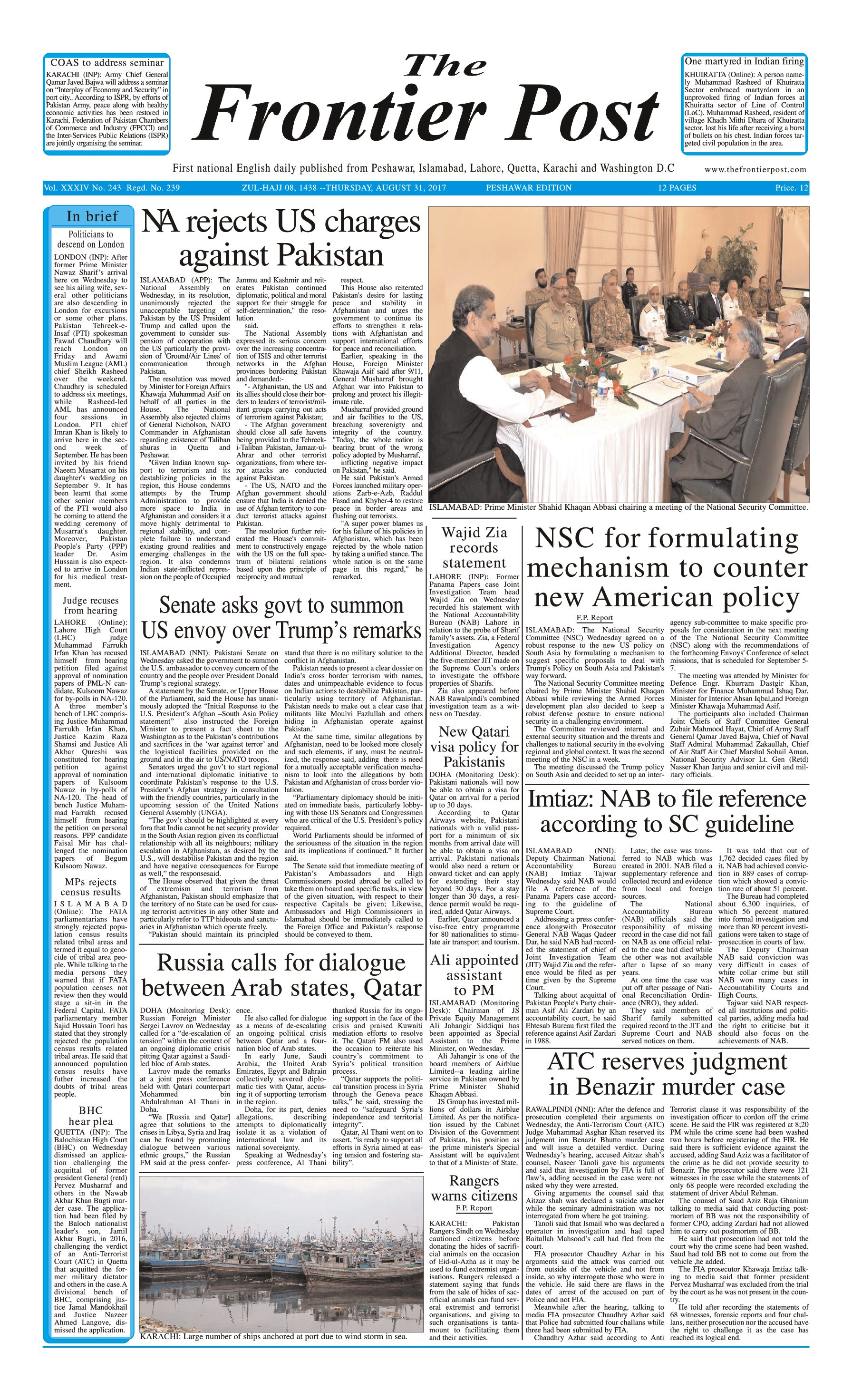 Front Page 31