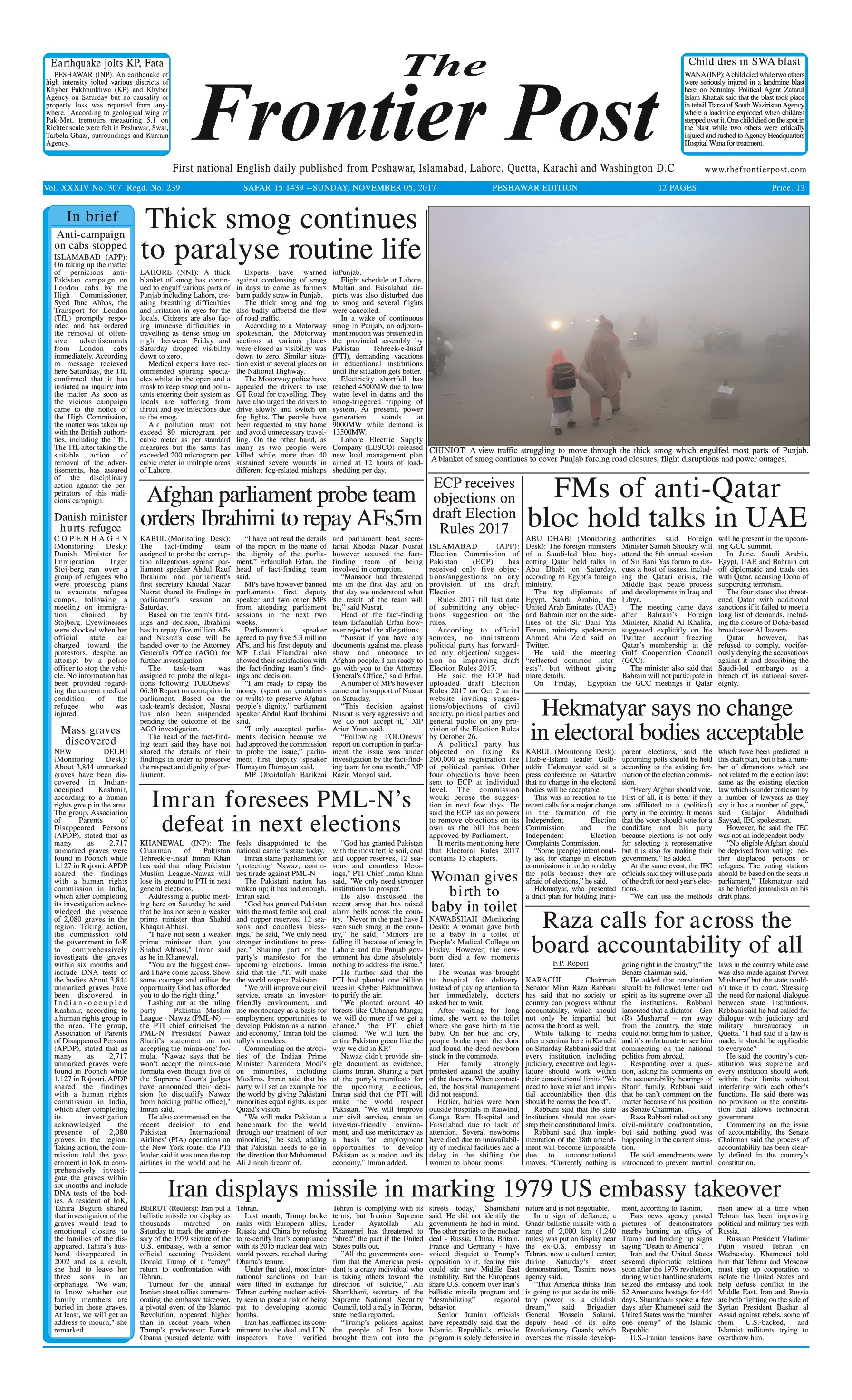 Front Page 5-11