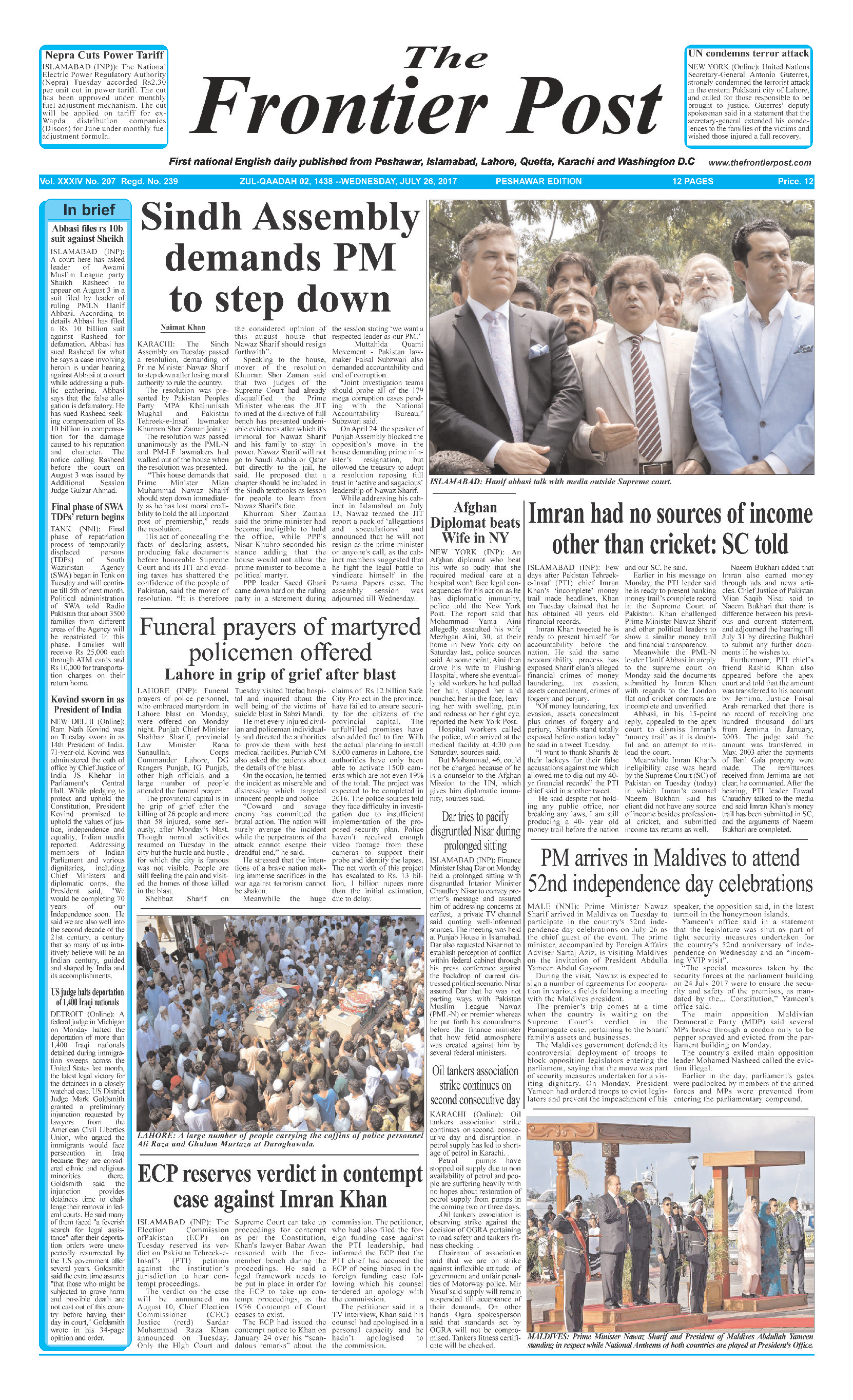 Front Page