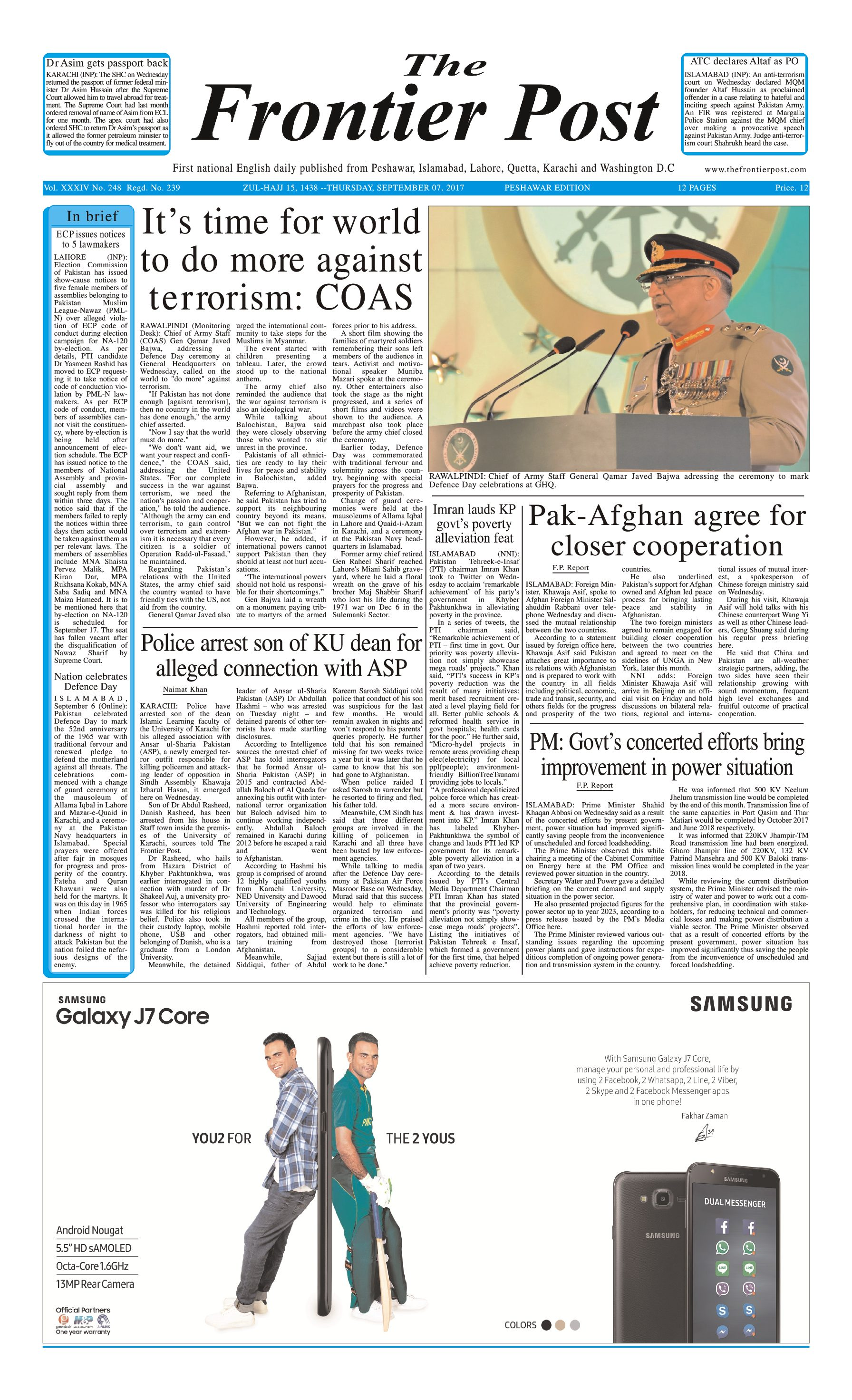 Front Page 7-09