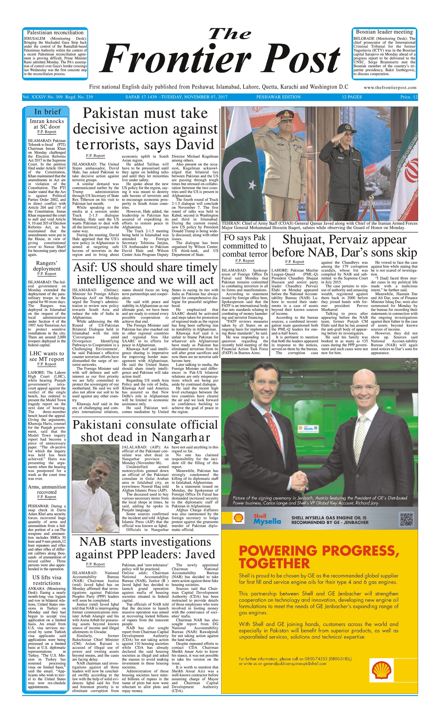 Front Page 7-11
