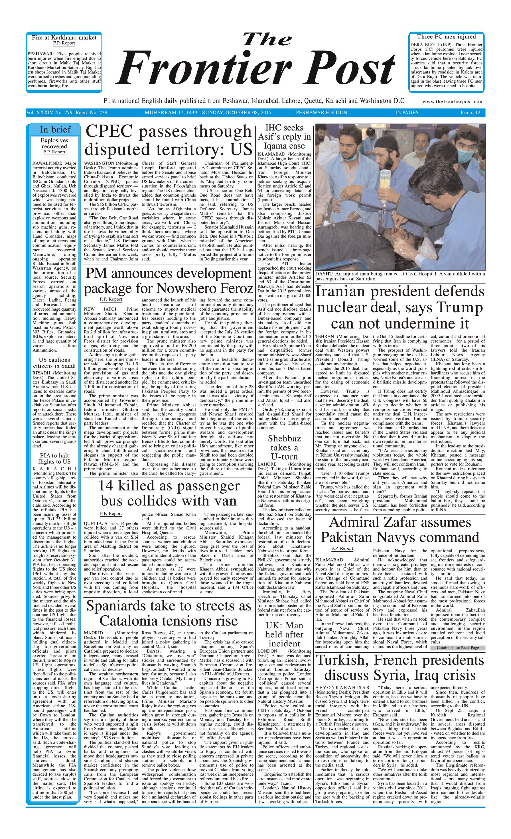 Front Page 8-10