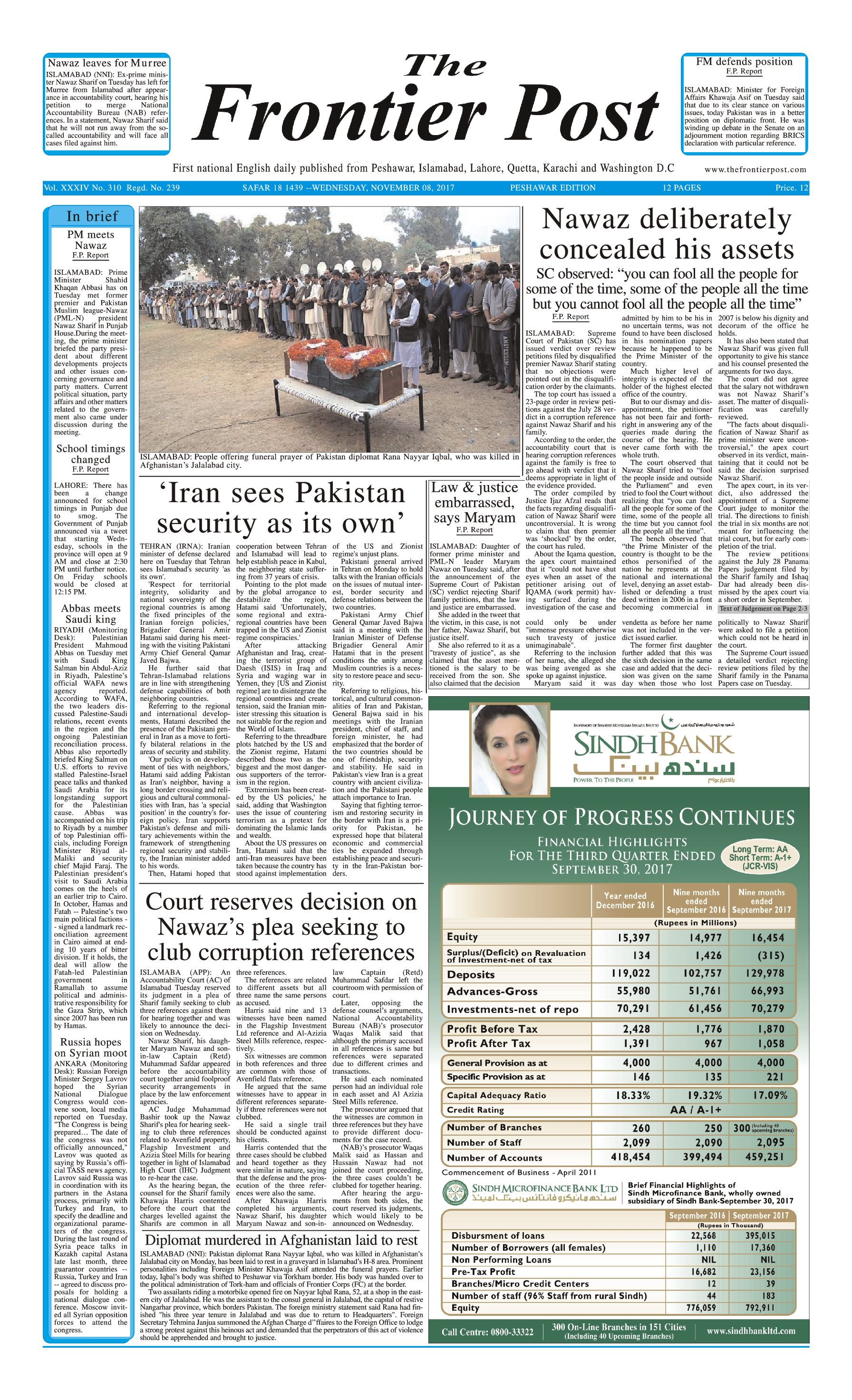 Front Page 8-11