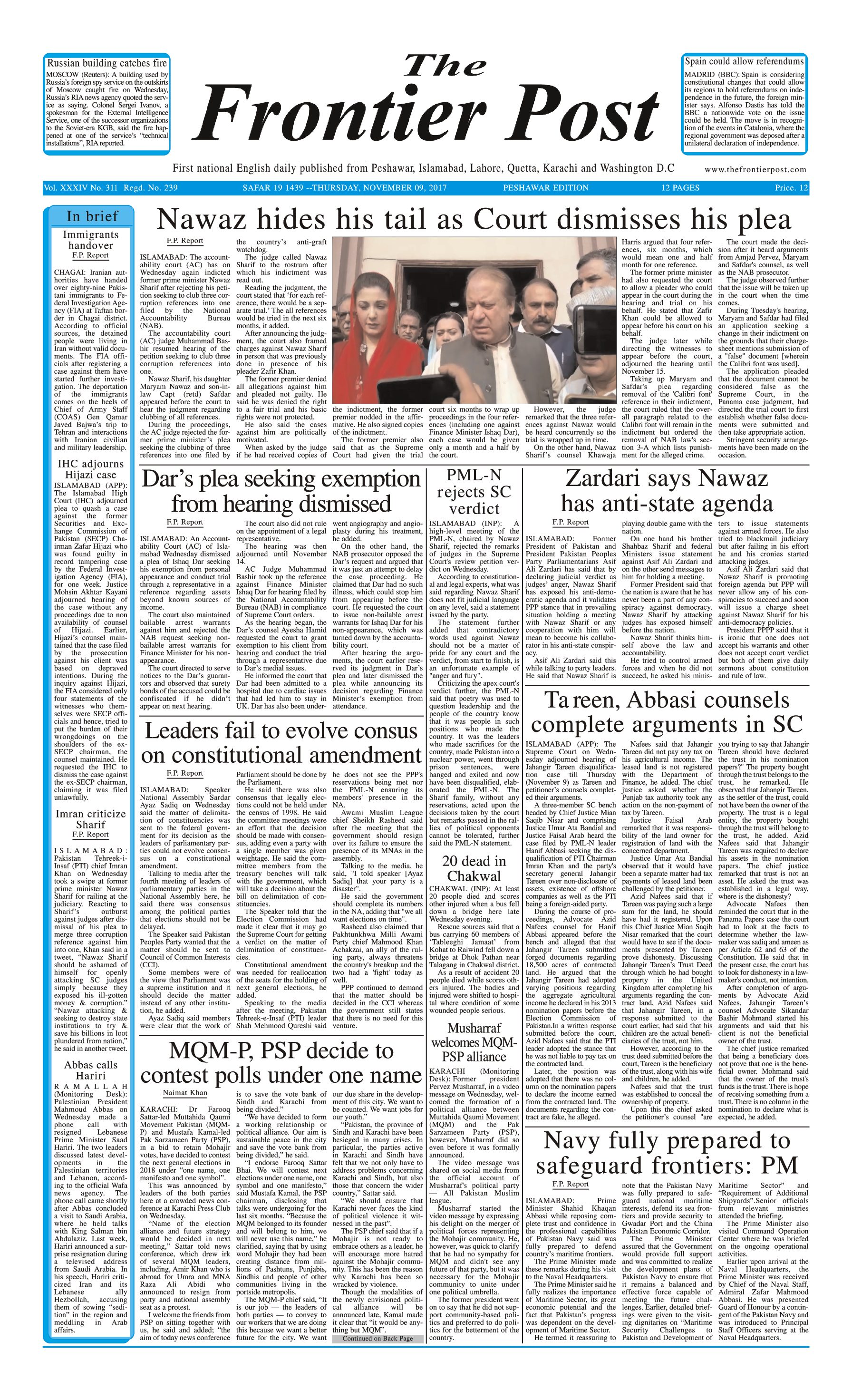 Front Page 9-11