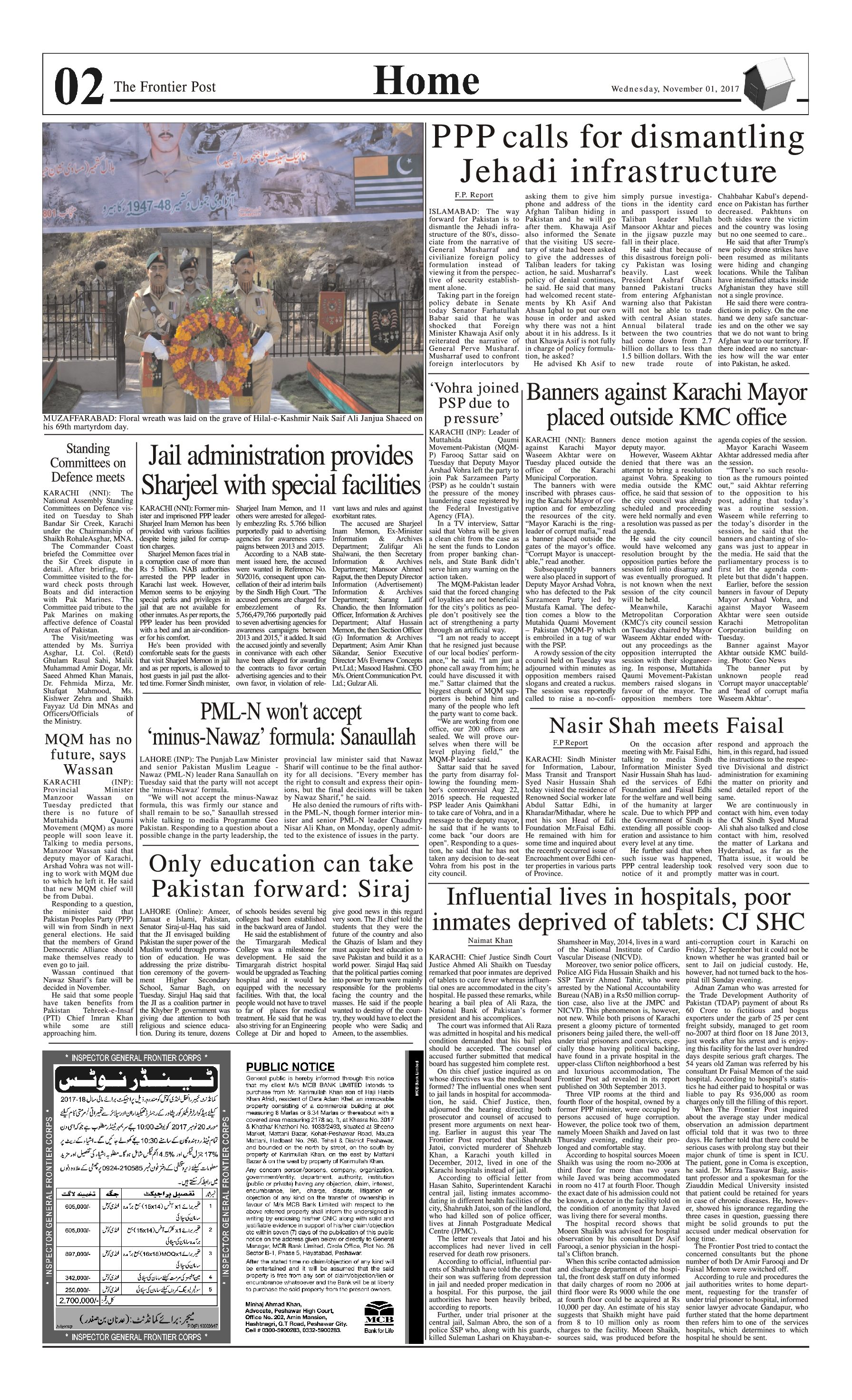 Page 2 Home 1-11