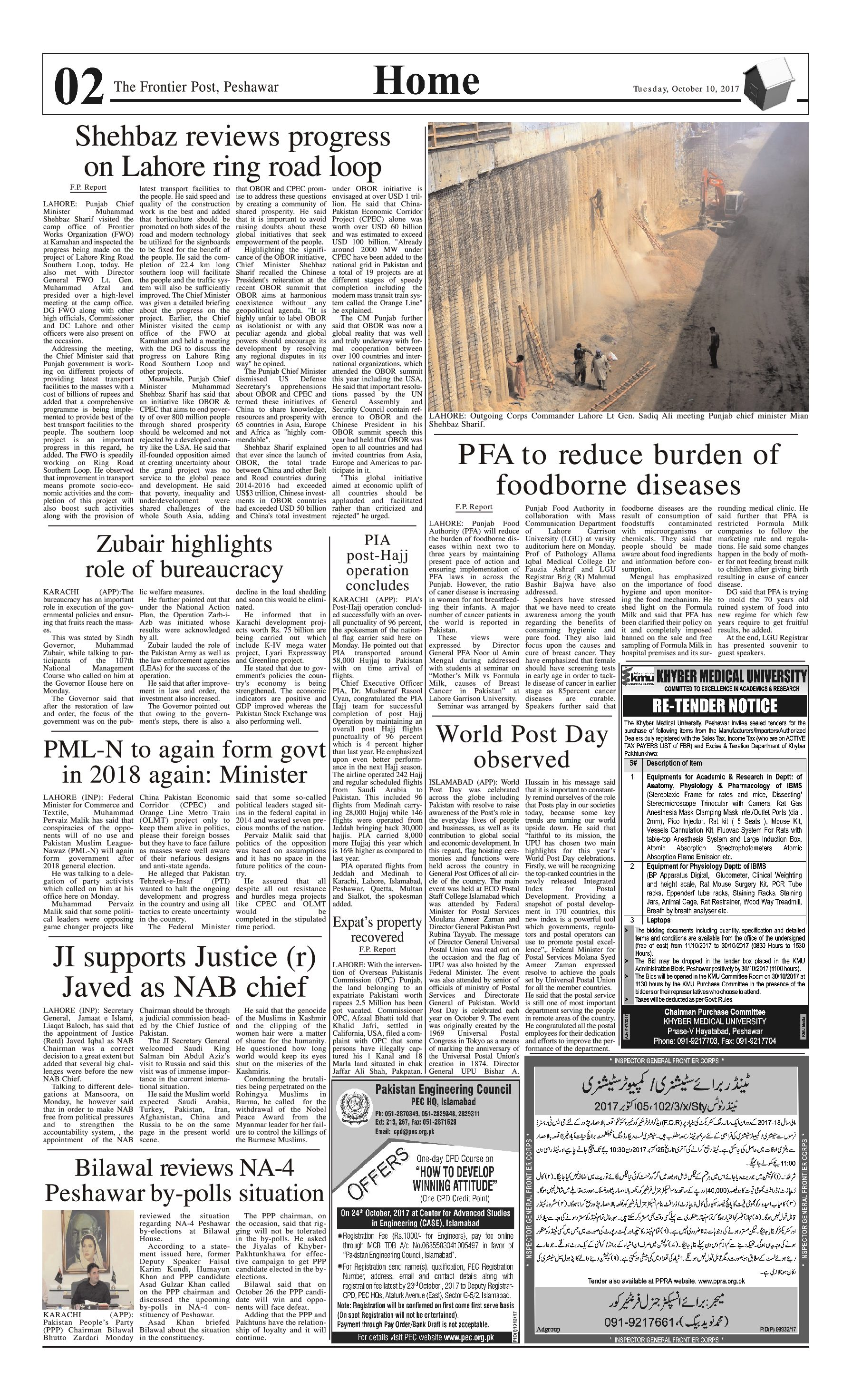 Page 2 Home 10-10