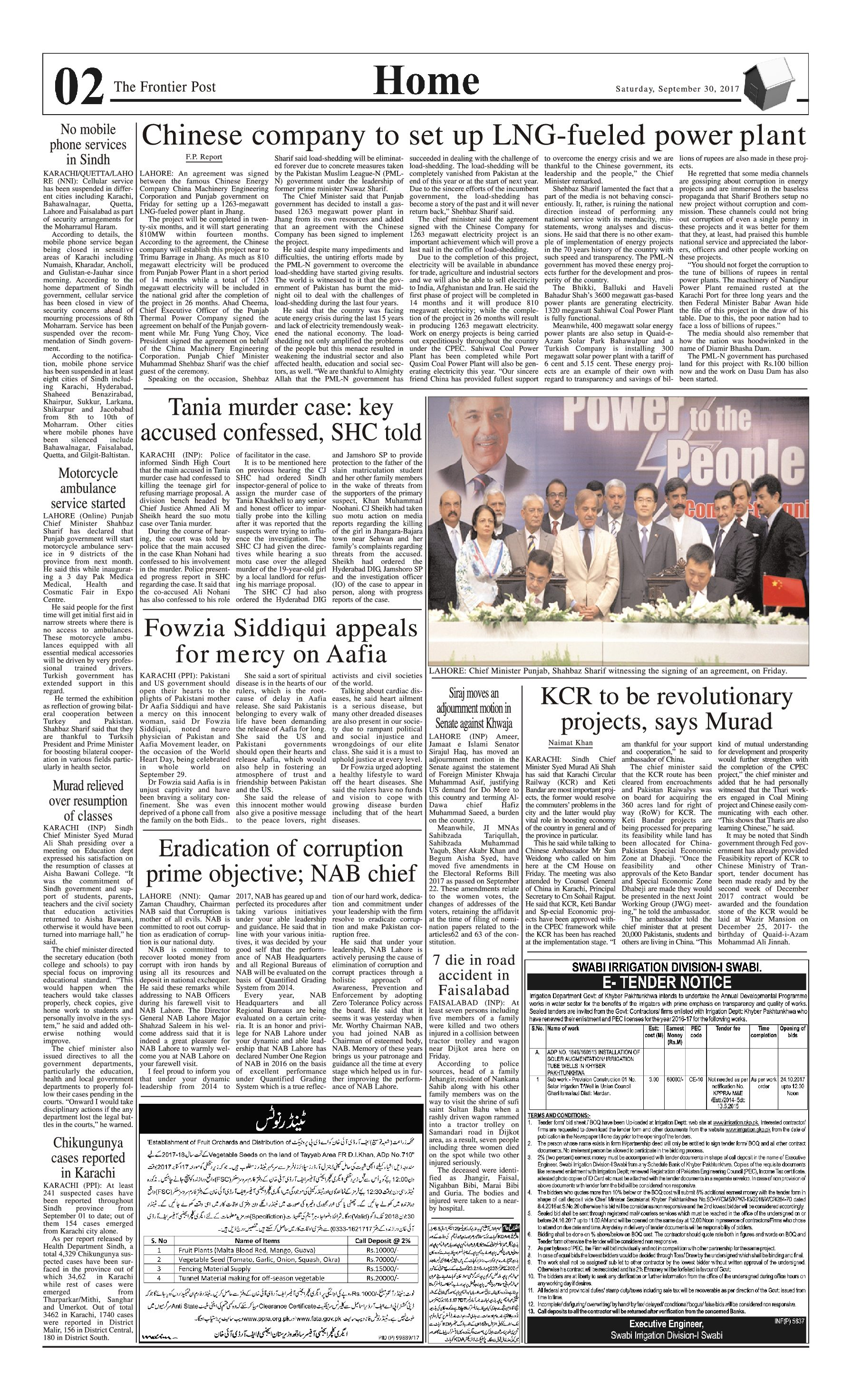 Page 2 Home 30-09